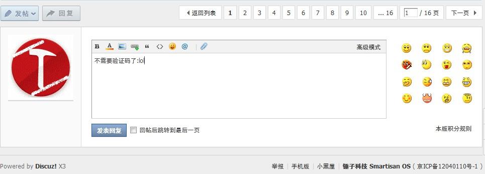 QQ截图20130616022102.jpg