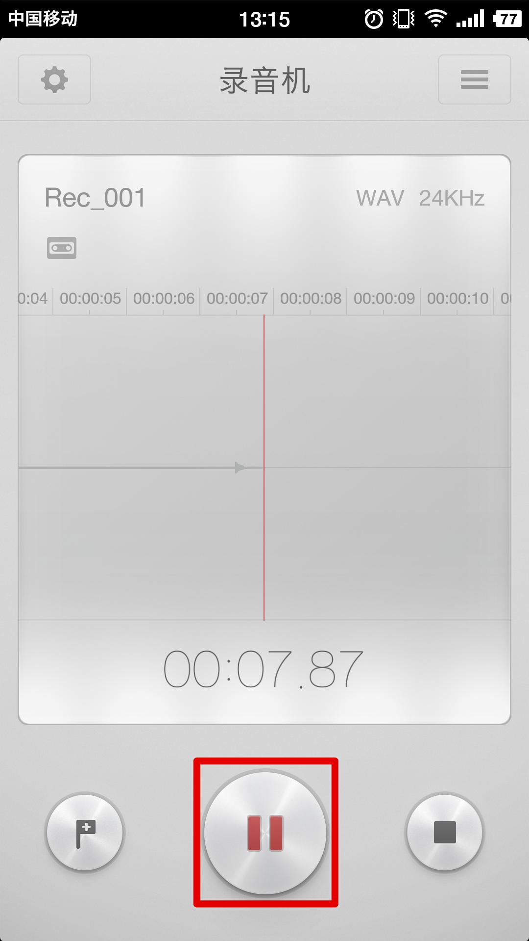 圈点_Screenshot_2015-11-04-13-15-30-259_录音机.png