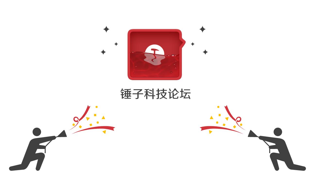 福袋交易 (5).PNG