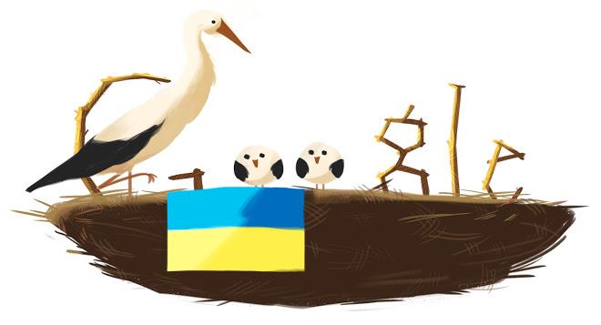 2012年乌克兰独立日.jpg