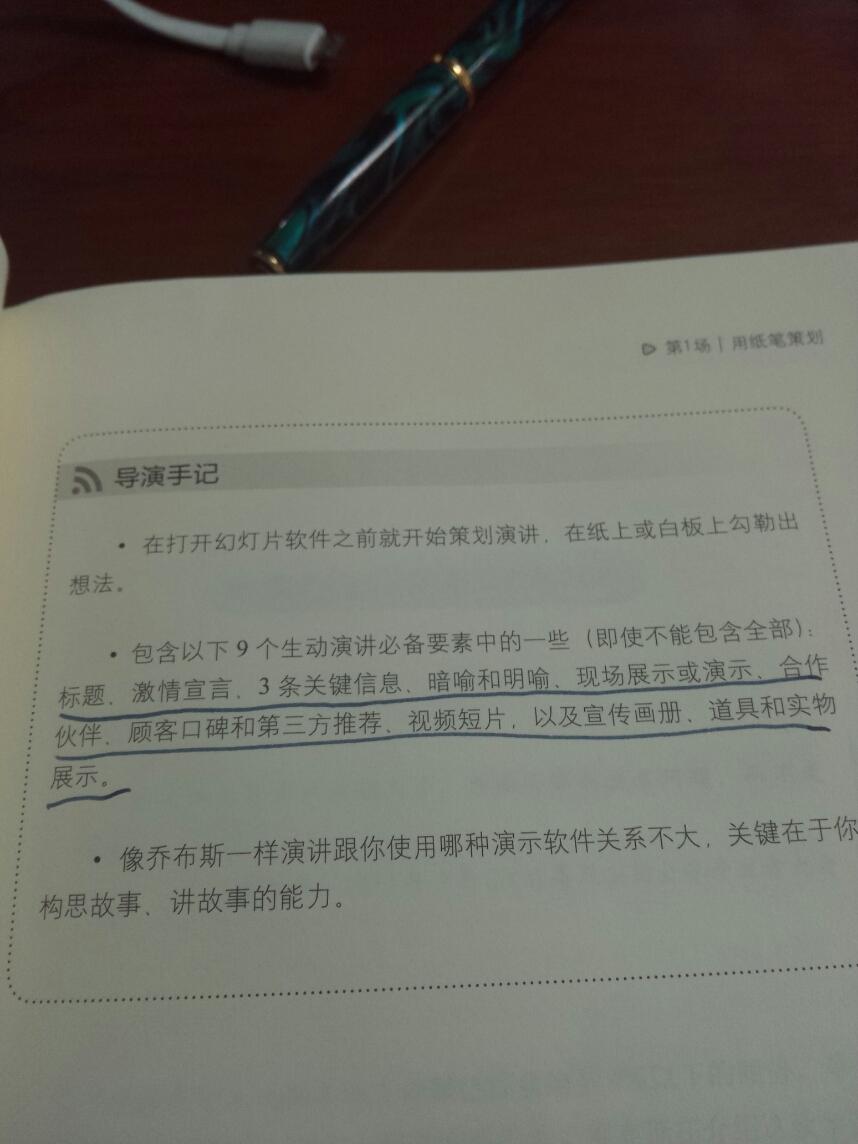 Notes_1428045406700.jpg