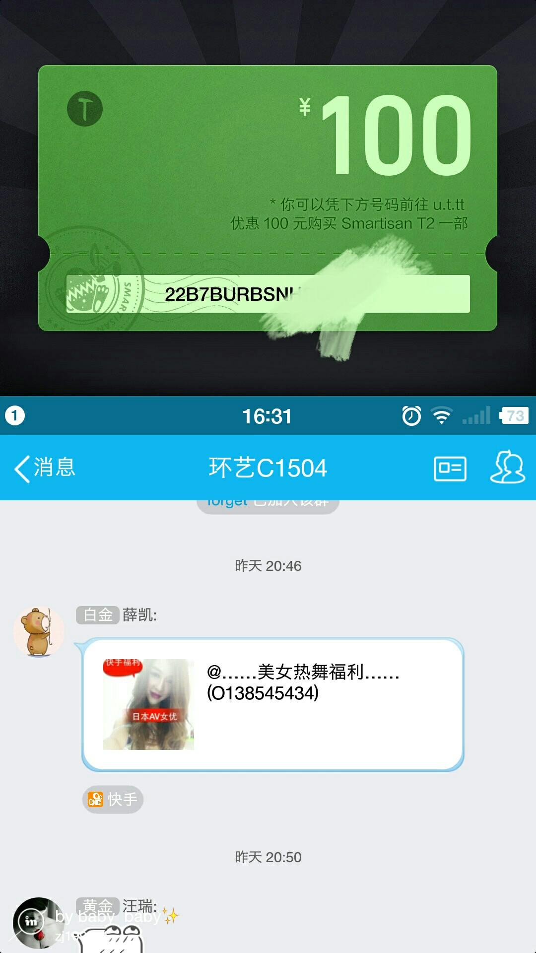 1459067656284_share_compress.jpg