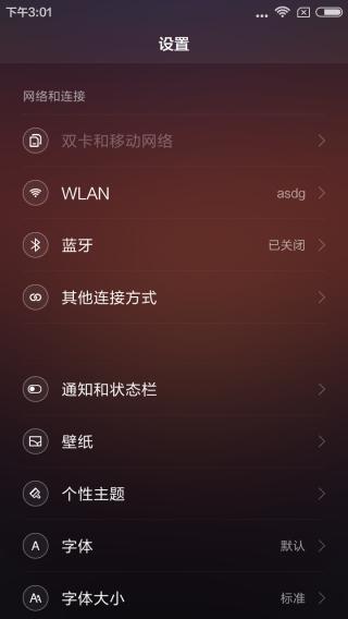 Screenshot_2016-04-01-15-01-41_com.android.settings.jpg