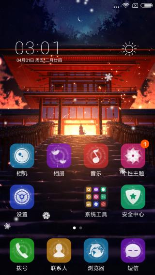 Screenshot_2016-04-01-15-01-32_com.miui.home.jpg