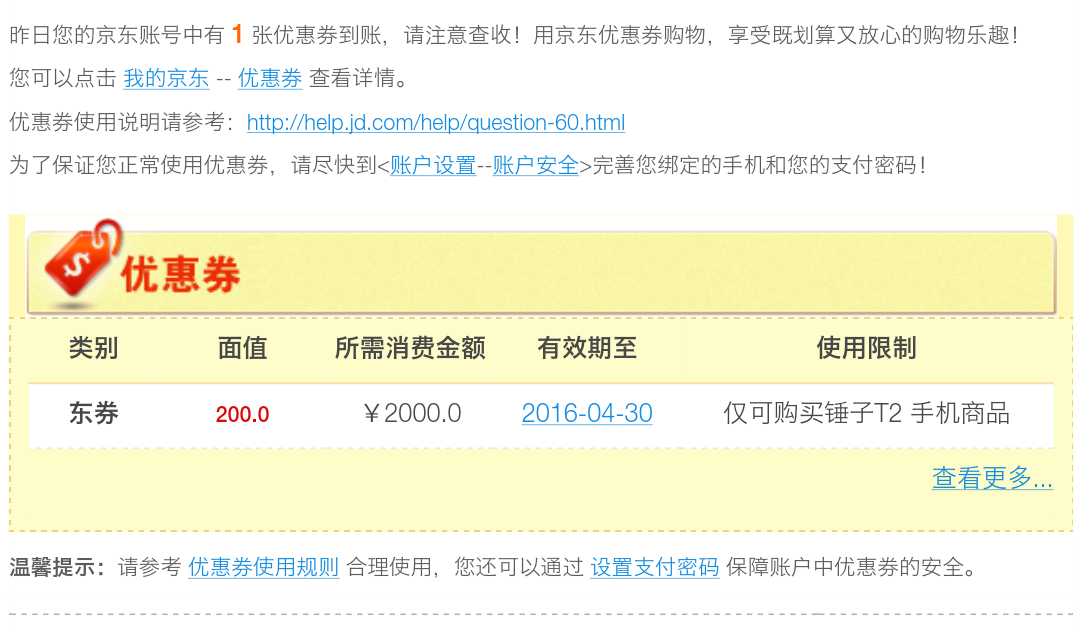 Screenshot_2016-04-22-11-38-43-948_QQ邮箱.png