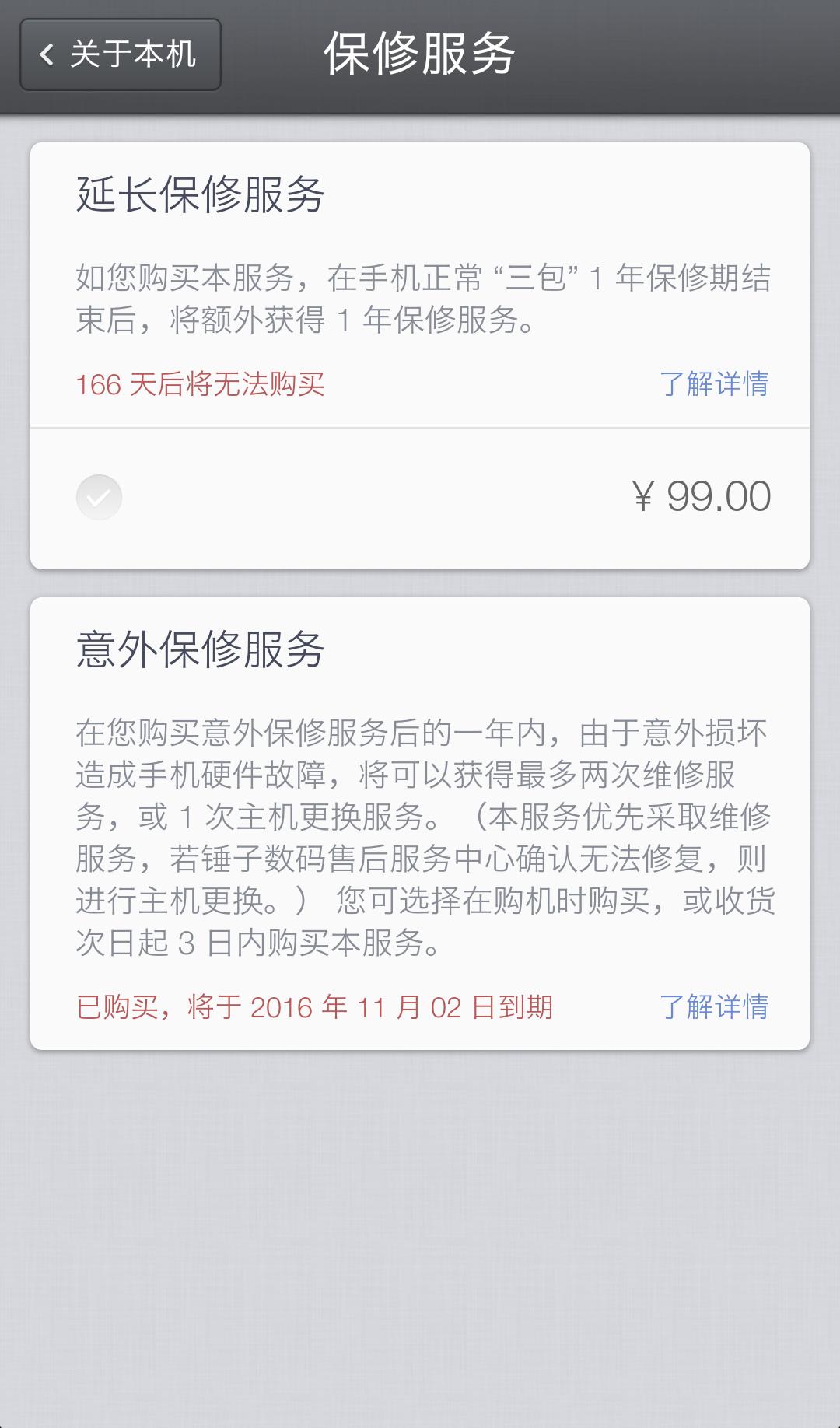 坚果文青IMG_0053.PNG