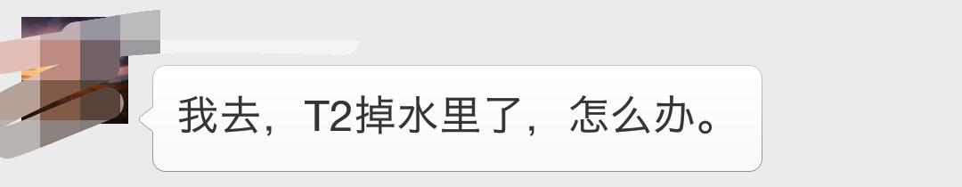涂鸦_Screenshot_2016-06-13-19-54-36-186_微信.png