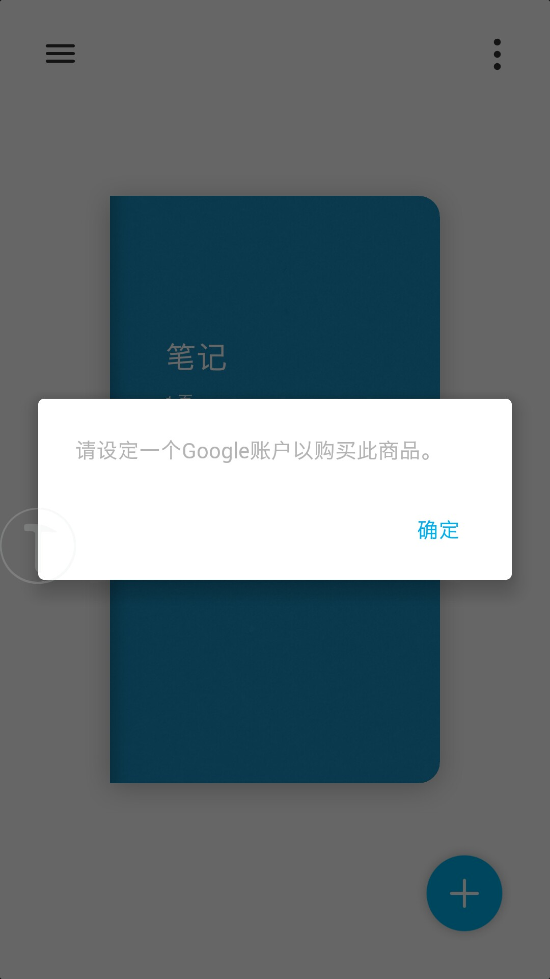 Screenshot_2016-09-01-13-48-43-782_Bamboo Paper_compress.png