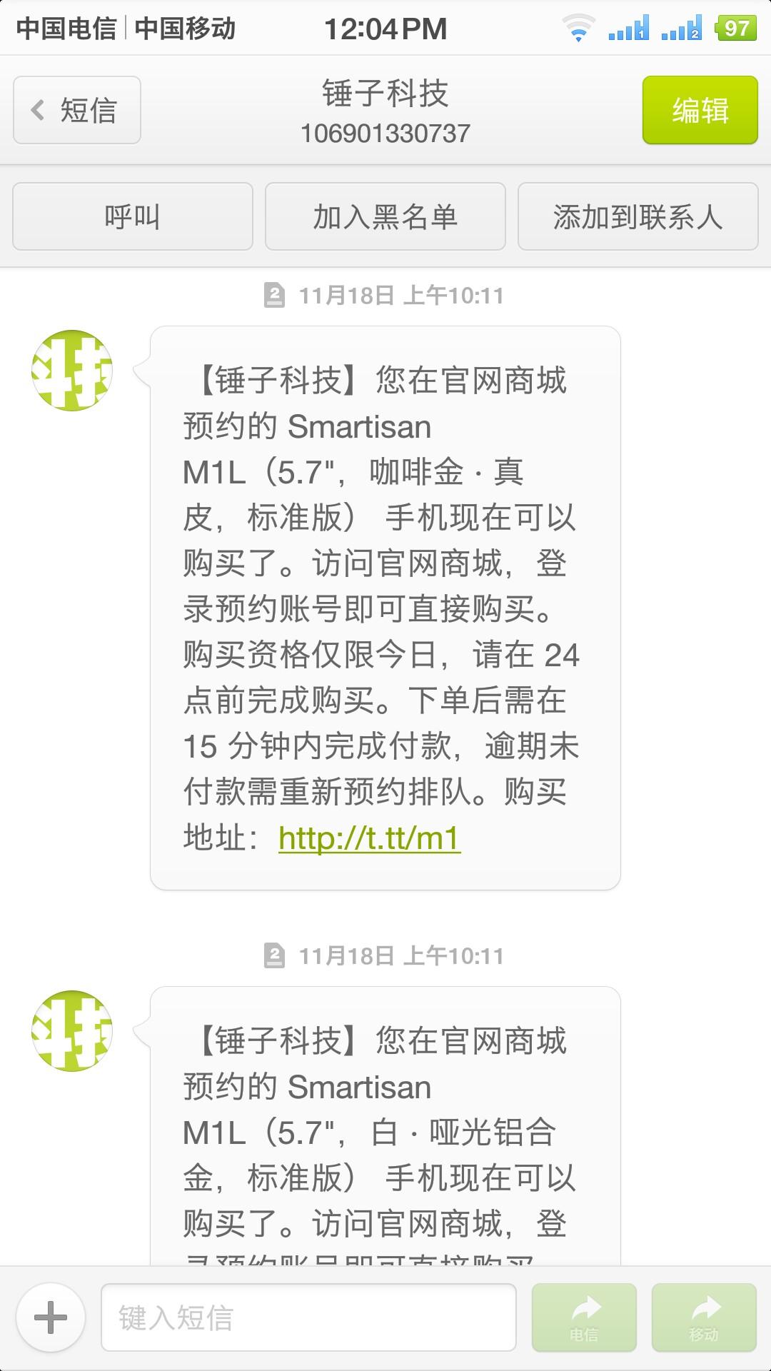 Screenshot_2016-11-18-12-04-48-610_??_compress.png