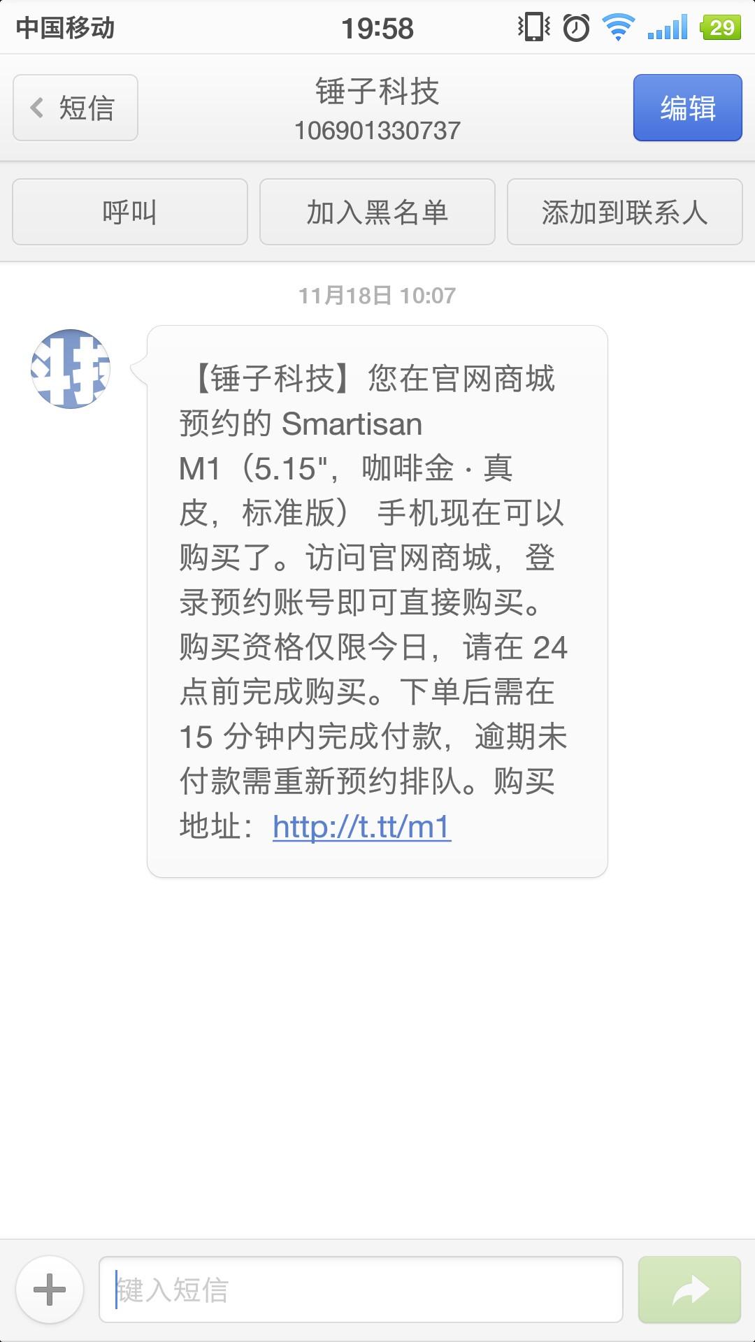 Screenshot_2016-11-18-19-58-40-854_??_compress.png