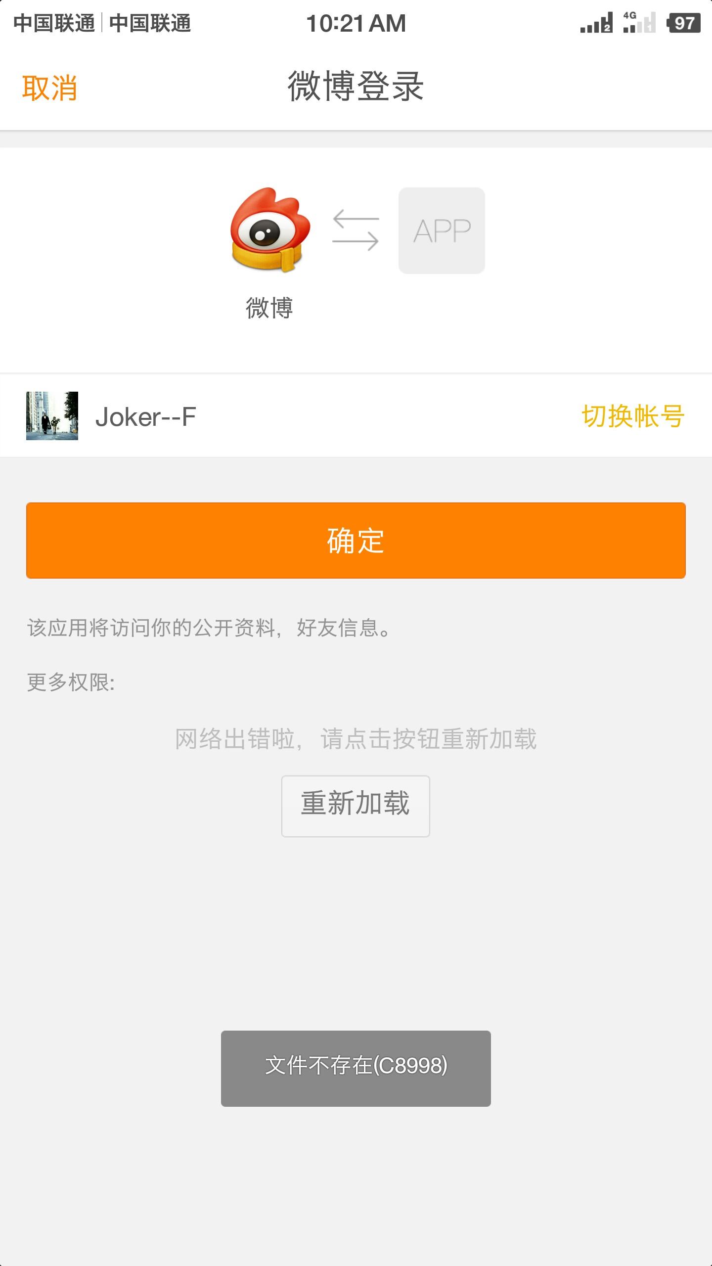 Screenshot_2016-12-07-10-21-04-493_Weico_compress.png