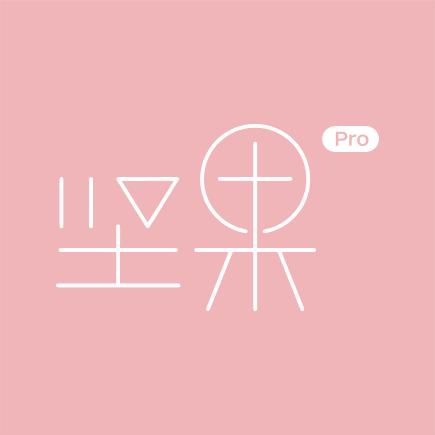 坚果Pro (9).png