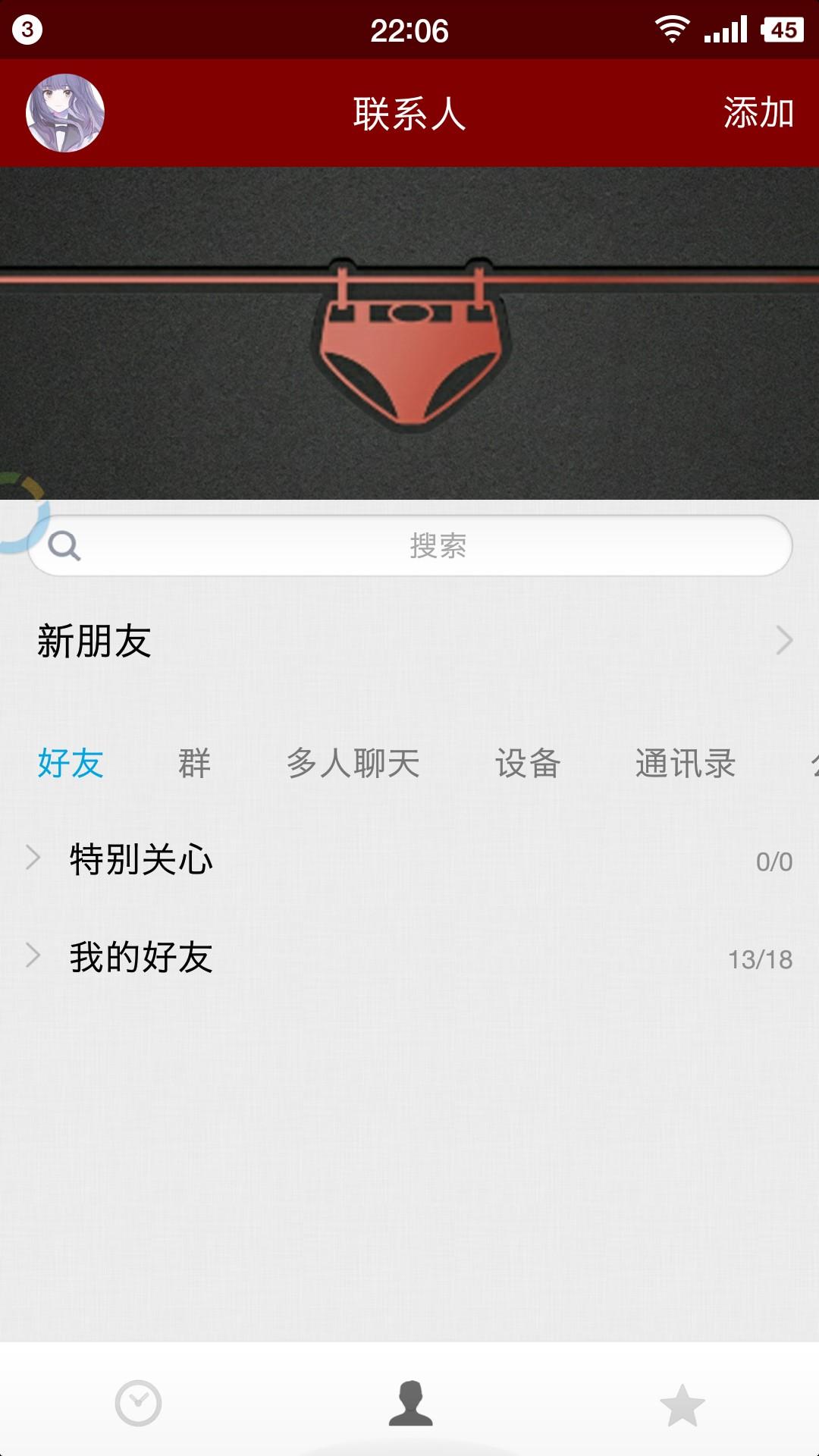 Screenshot_2017-10-27-22-06-31-669_QQ.png