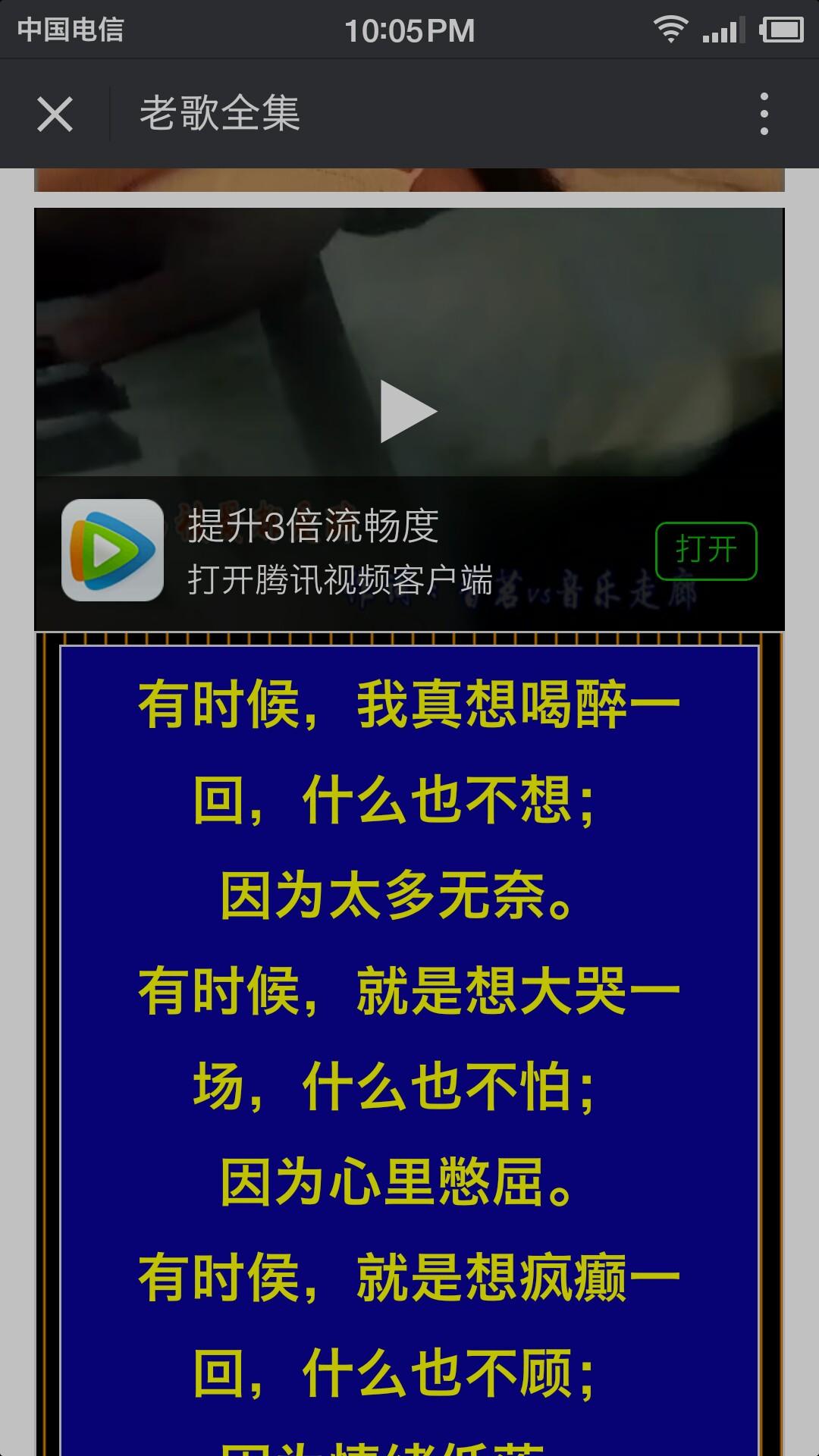 Screenshot_2017-10-27-22-05-25-858_??.png