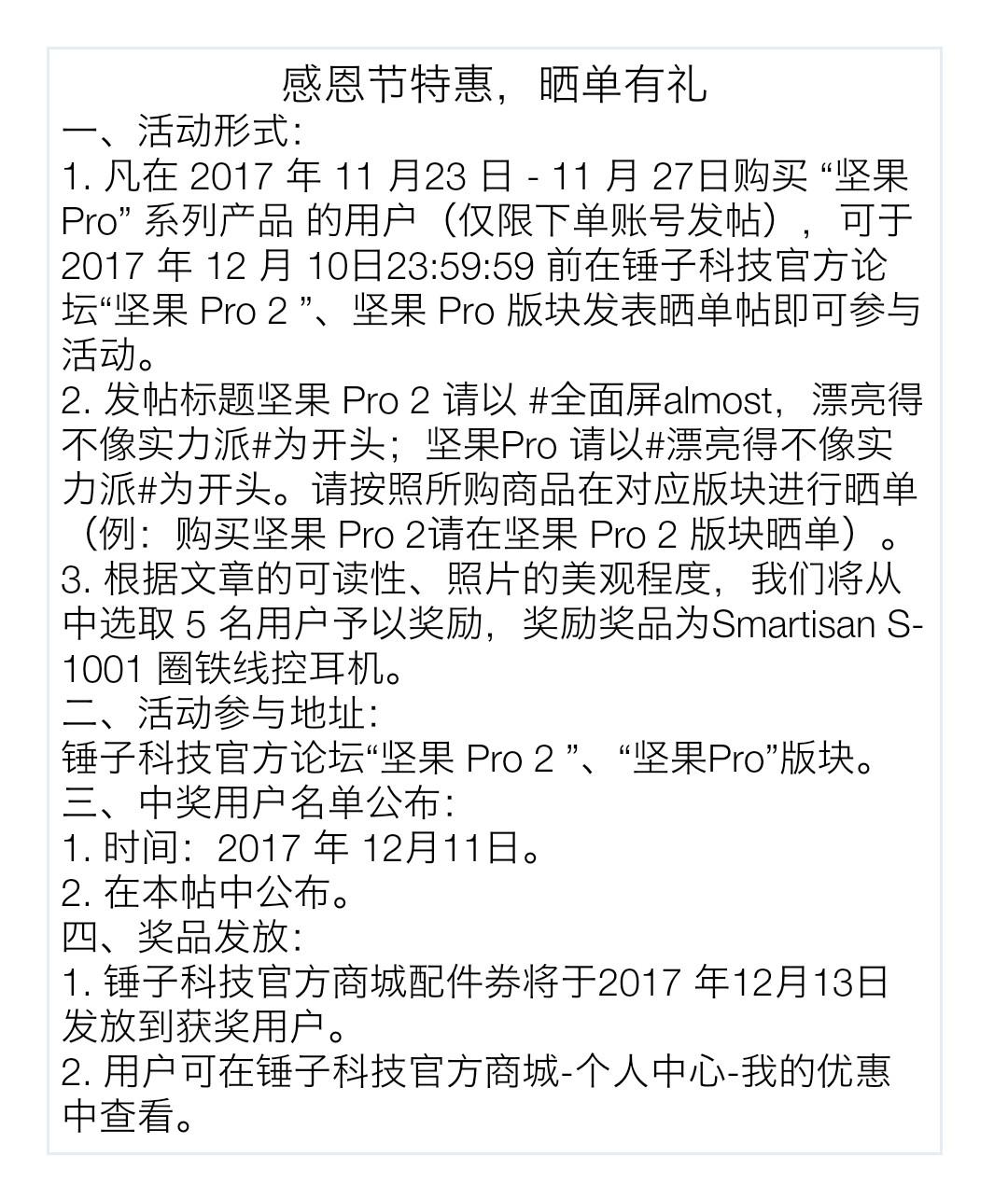 Screenshot_2017-11-23-08-50-06-967_??????.png