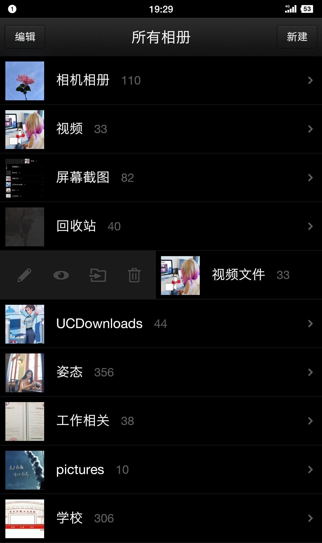 Screenshot_2017-11-23-19-29-53-222_??.png