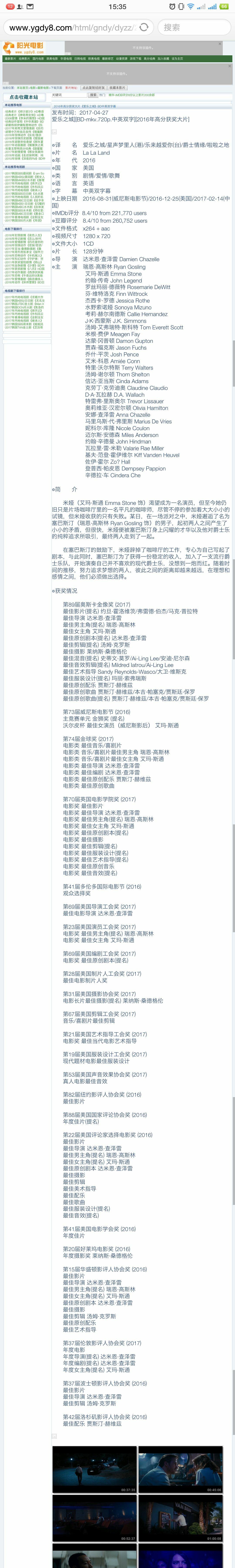 Screenshot_2018-01-08-15-36-10-620_???.jpg