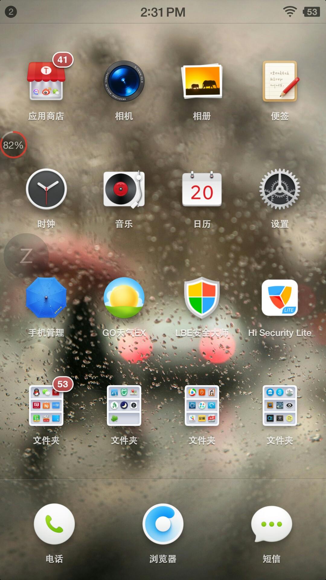 Screenshot_2018-01-20-14-31-24-516_??.png
