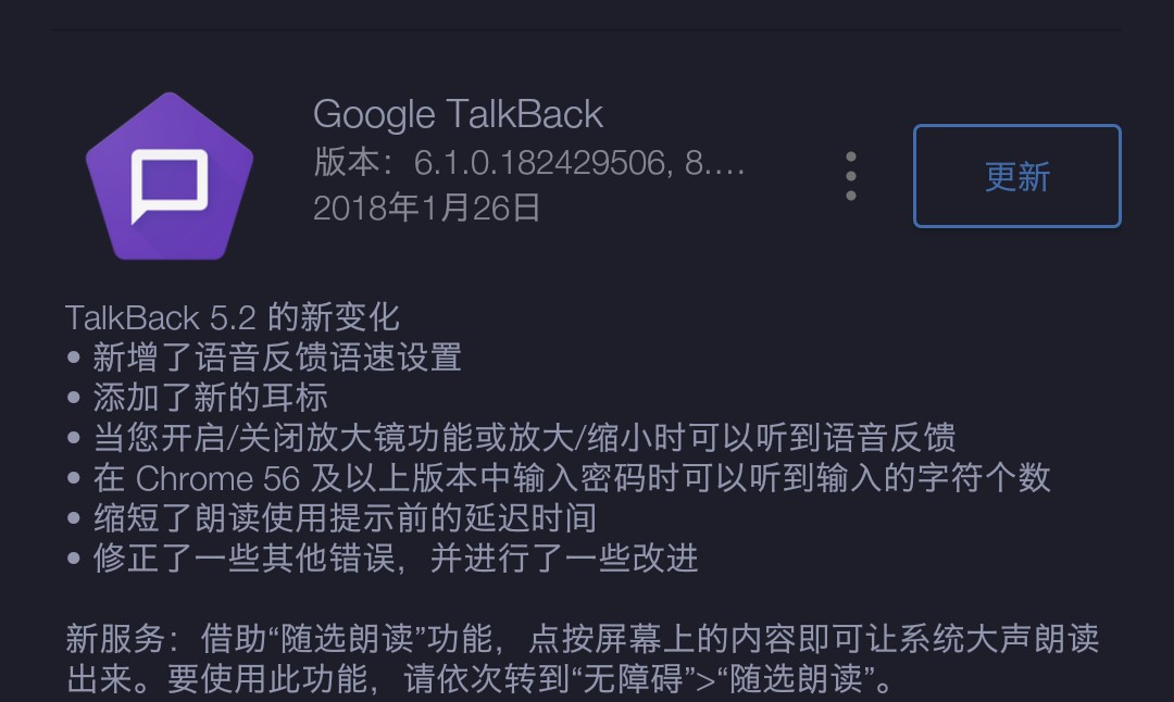 Screenshot_2018-01-28-08-52-40-018_APKPure.png