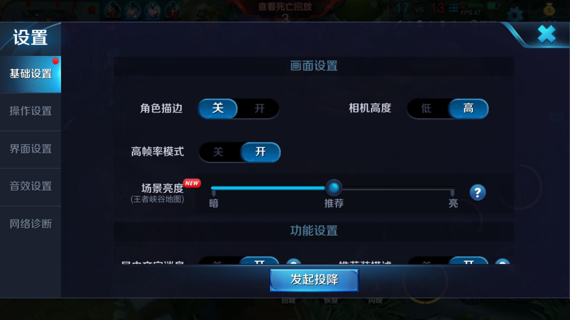 Screenshot_2018-02-11-22-22-34-545_????.png