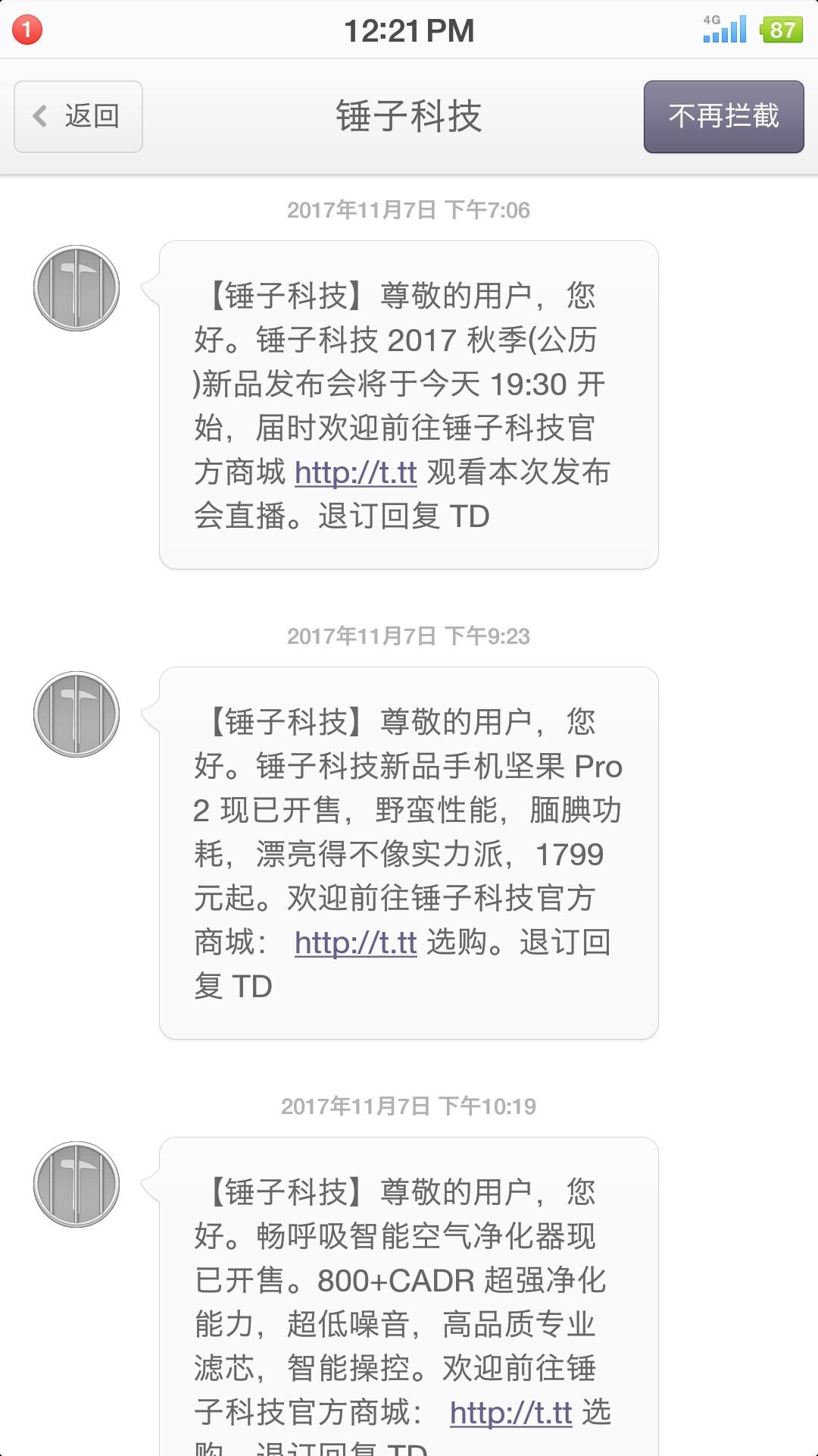 Screenshot_2018-02-12-12-21-35-881_??.png
