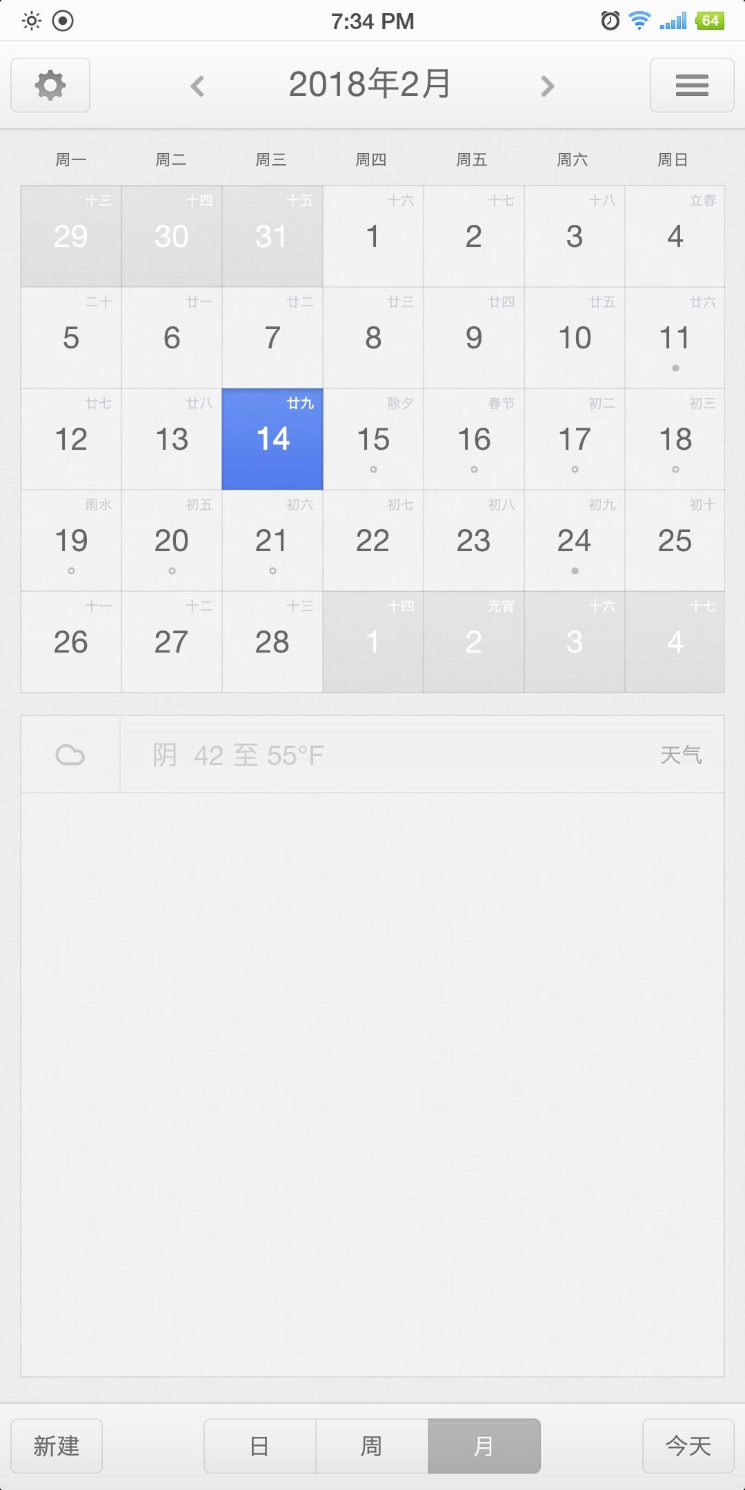Screenshot_2018-02-14-19-34-21-755_??.png