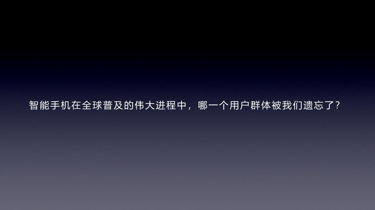 幻灯片80.PNG