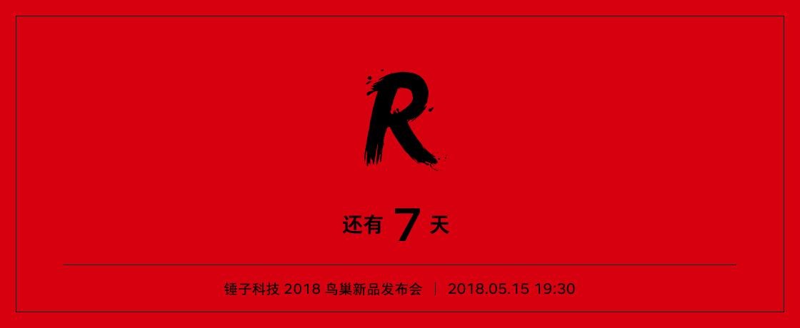 1120x460_论坛banner_PC端(小于1m).jpg