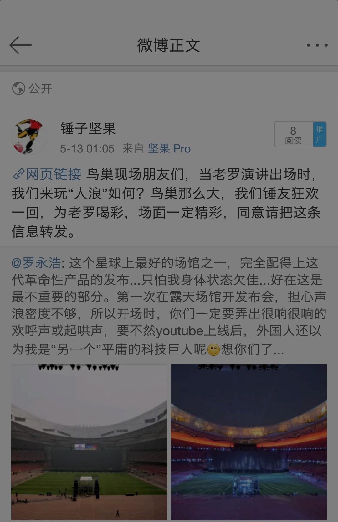 Screenshot_2018-05-13-01-09-33-080_??.png