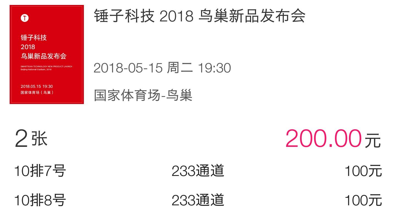 Screenshot_2018-05-14-23-24-04-726_??.png
