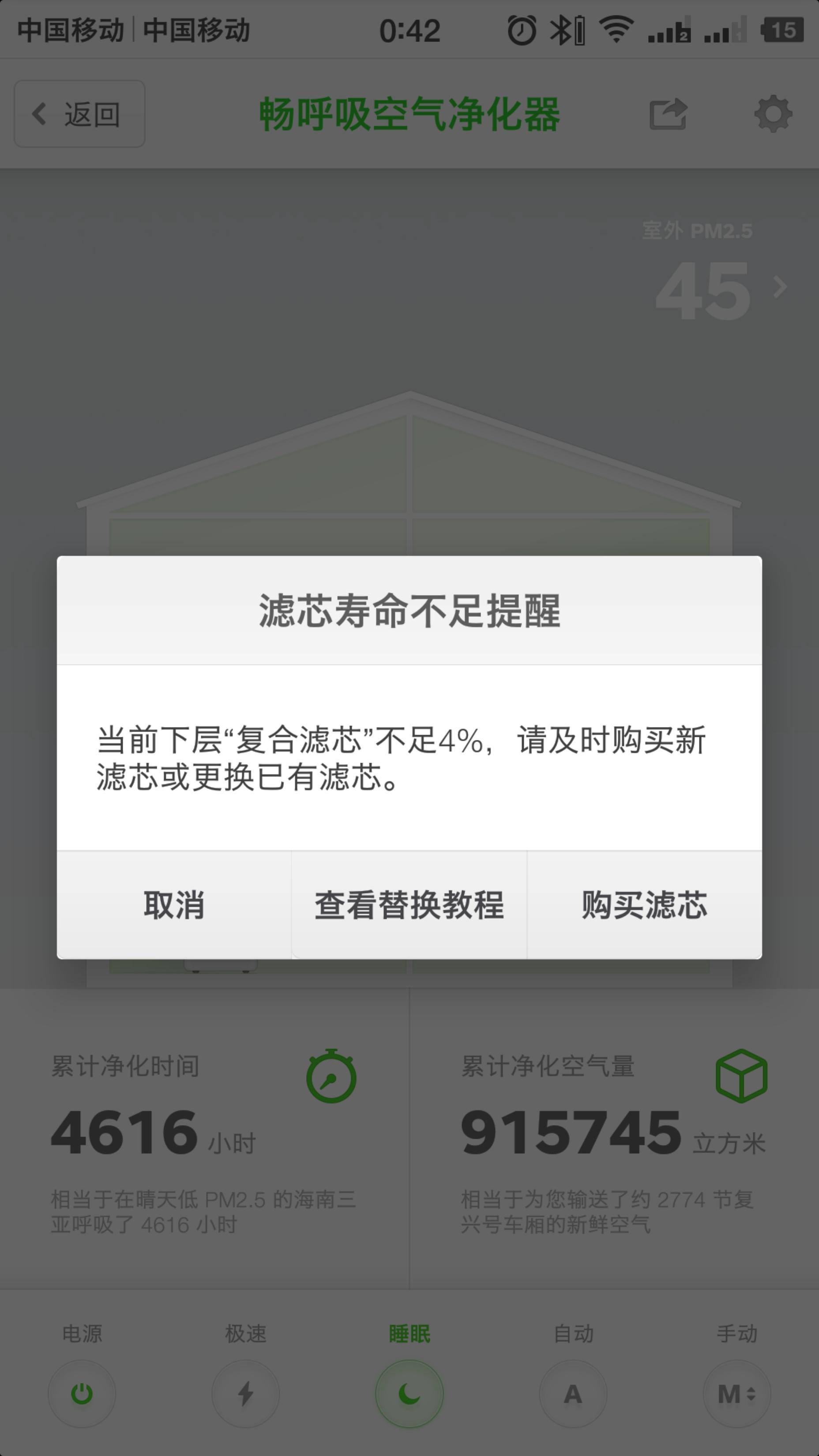 Screenshot_2018-05-24-00-42-23-060_???.png