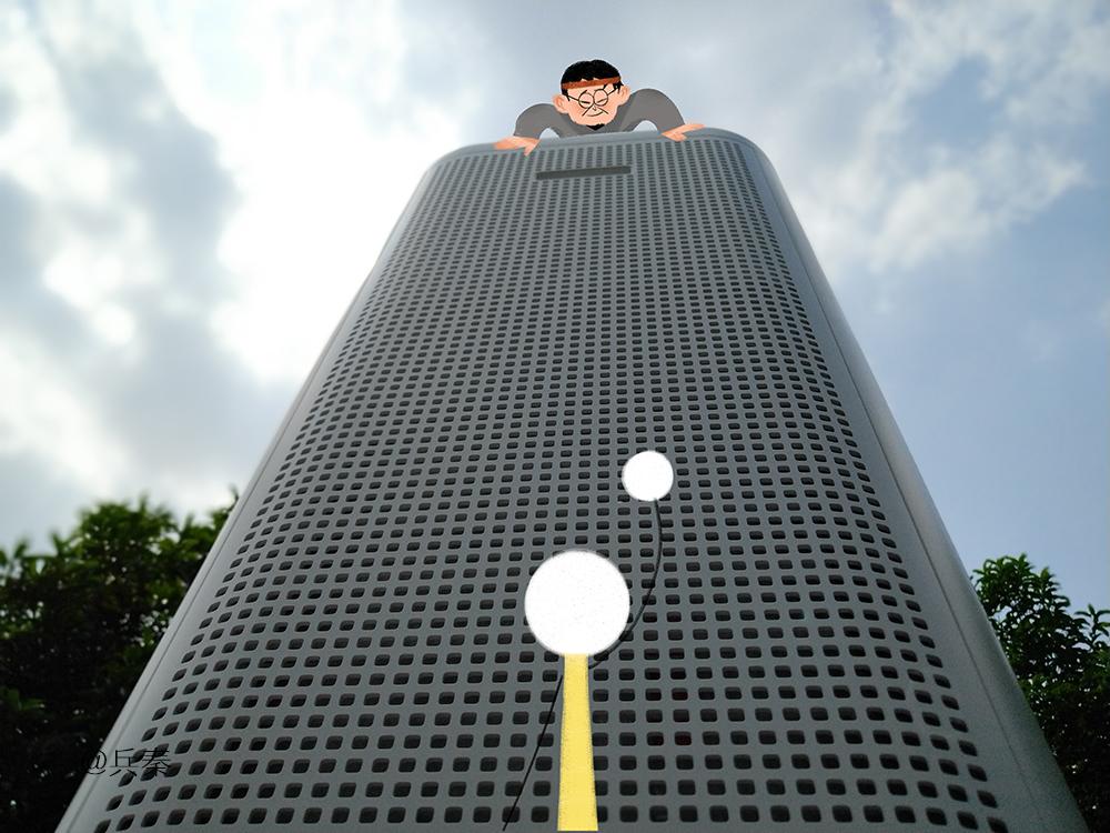 锤子大厦顶楼要不要了解一下