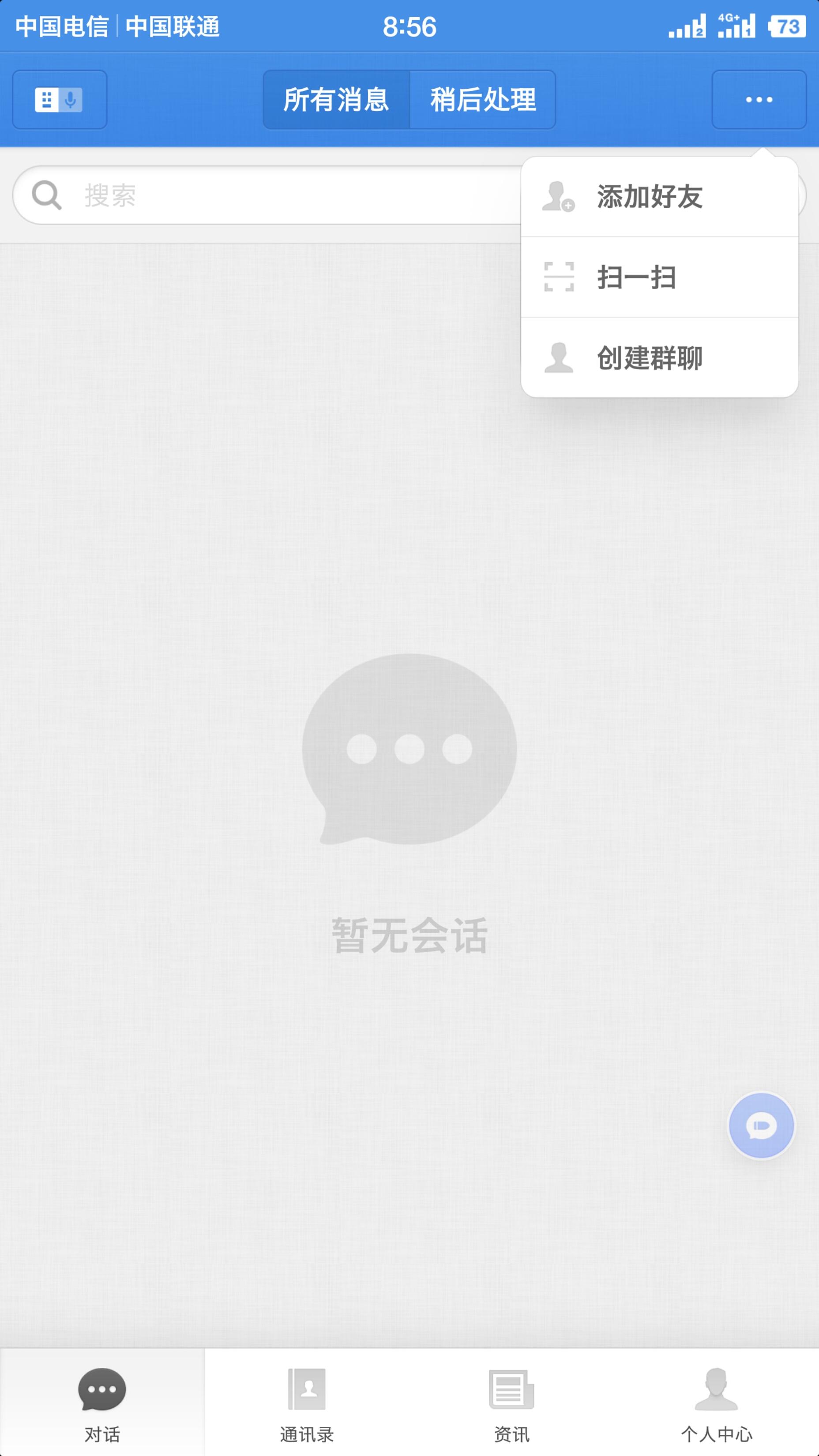 Screenshot_2018-05-27-08-56-26-699_????.png