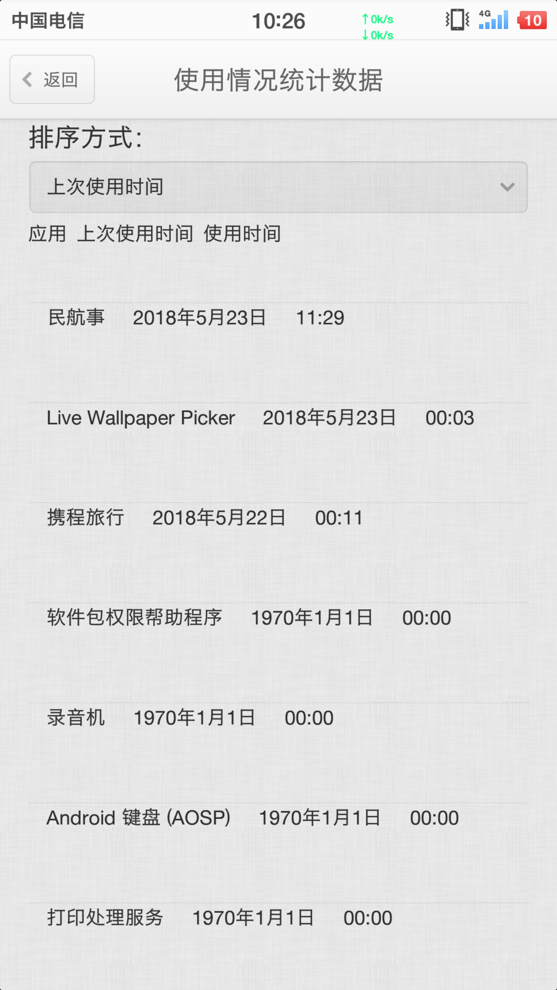 Screenshot_2018-05-27-10-26-45-846_??.png