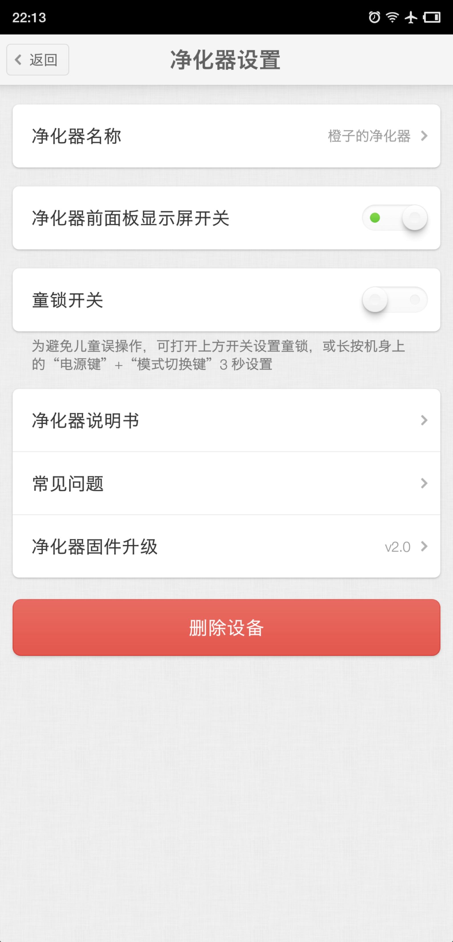 Screenshot_2018-05-28-22-13-29-963_???.png