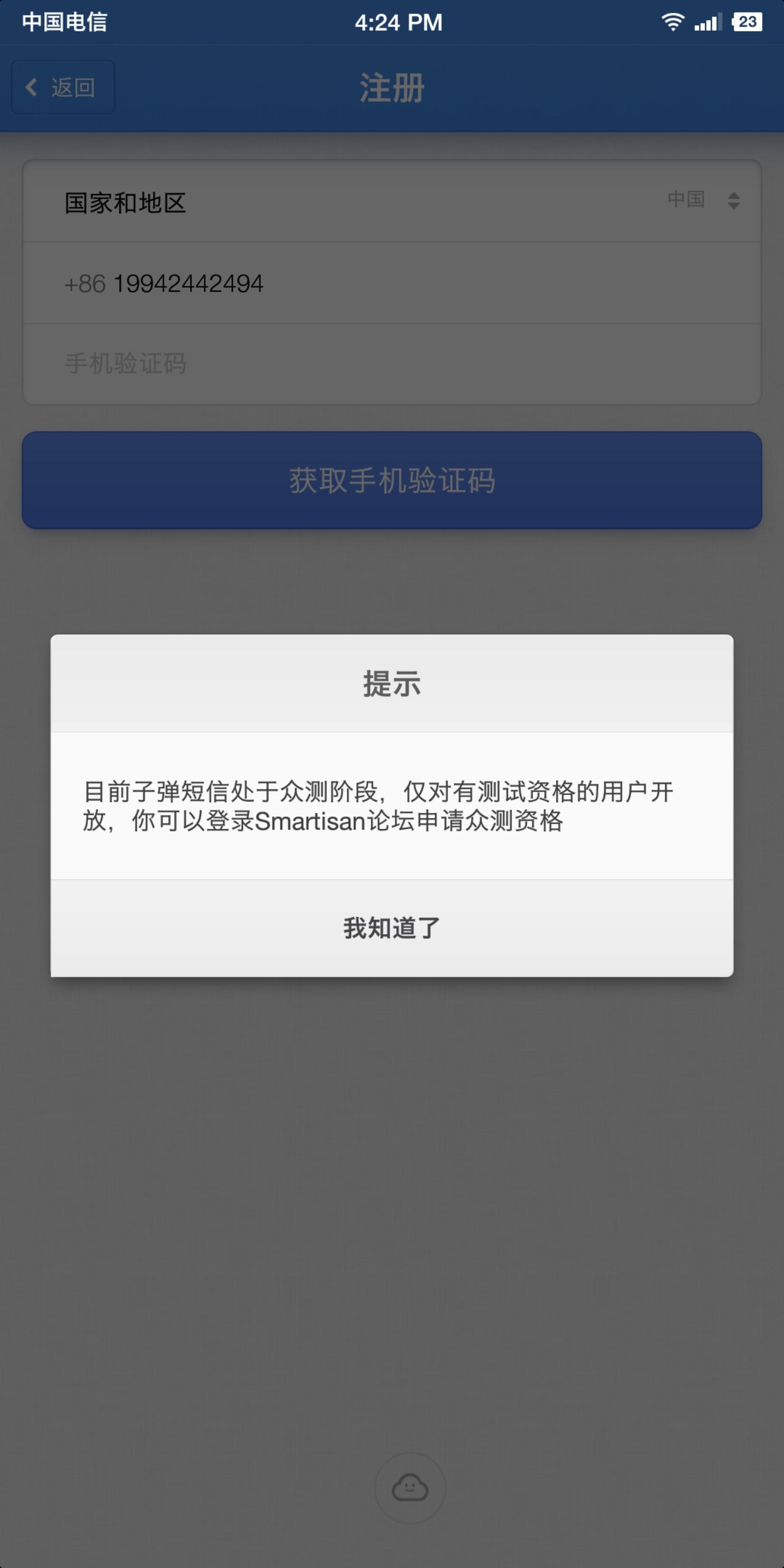 Screenshot_2018-05-31-16-24-15-982_????.png