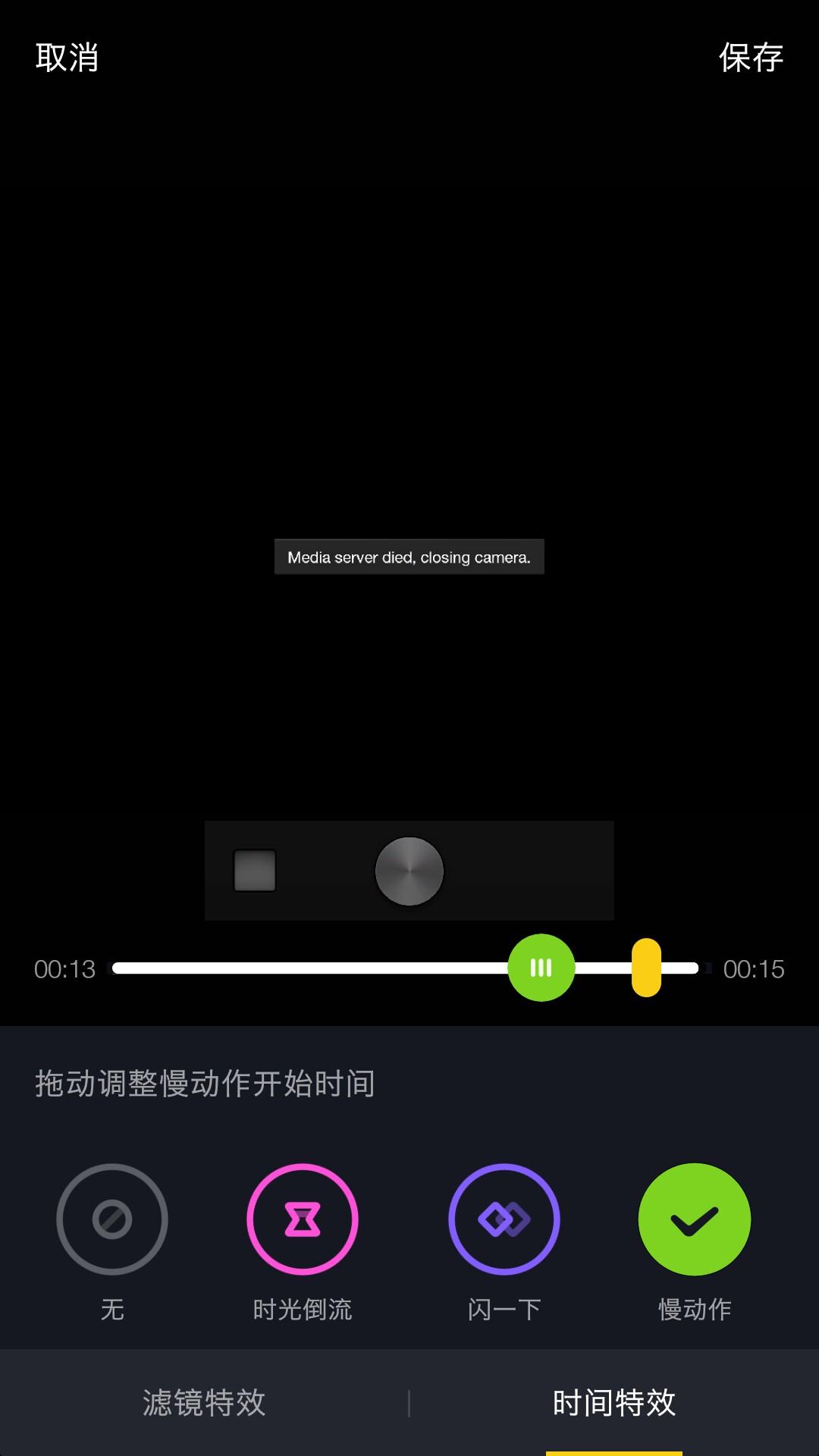Screenshot_2018-06-10-02-52-01-459_?????_compress.png
