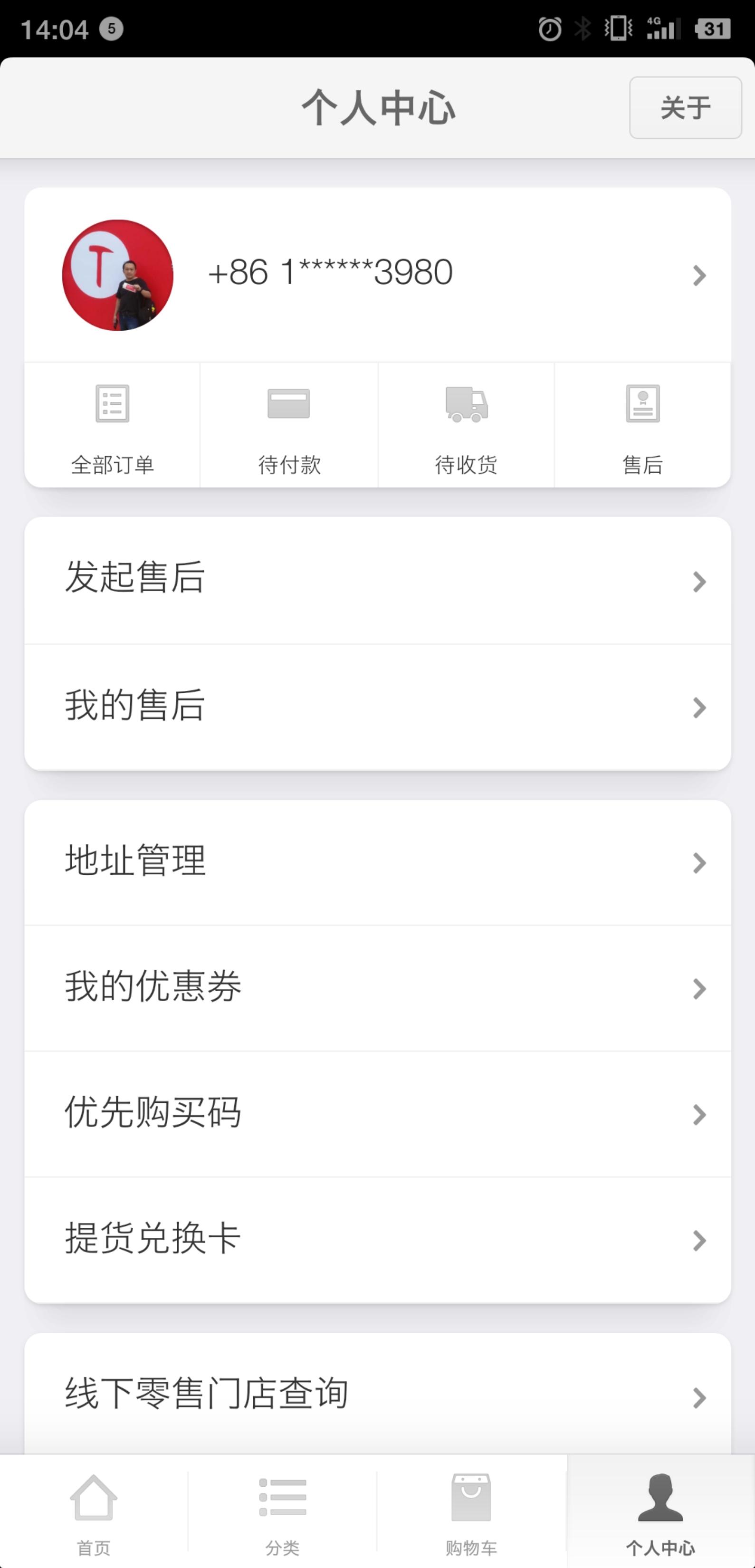 Screenshot_2018-06-11-14-04-46-668_????.png
