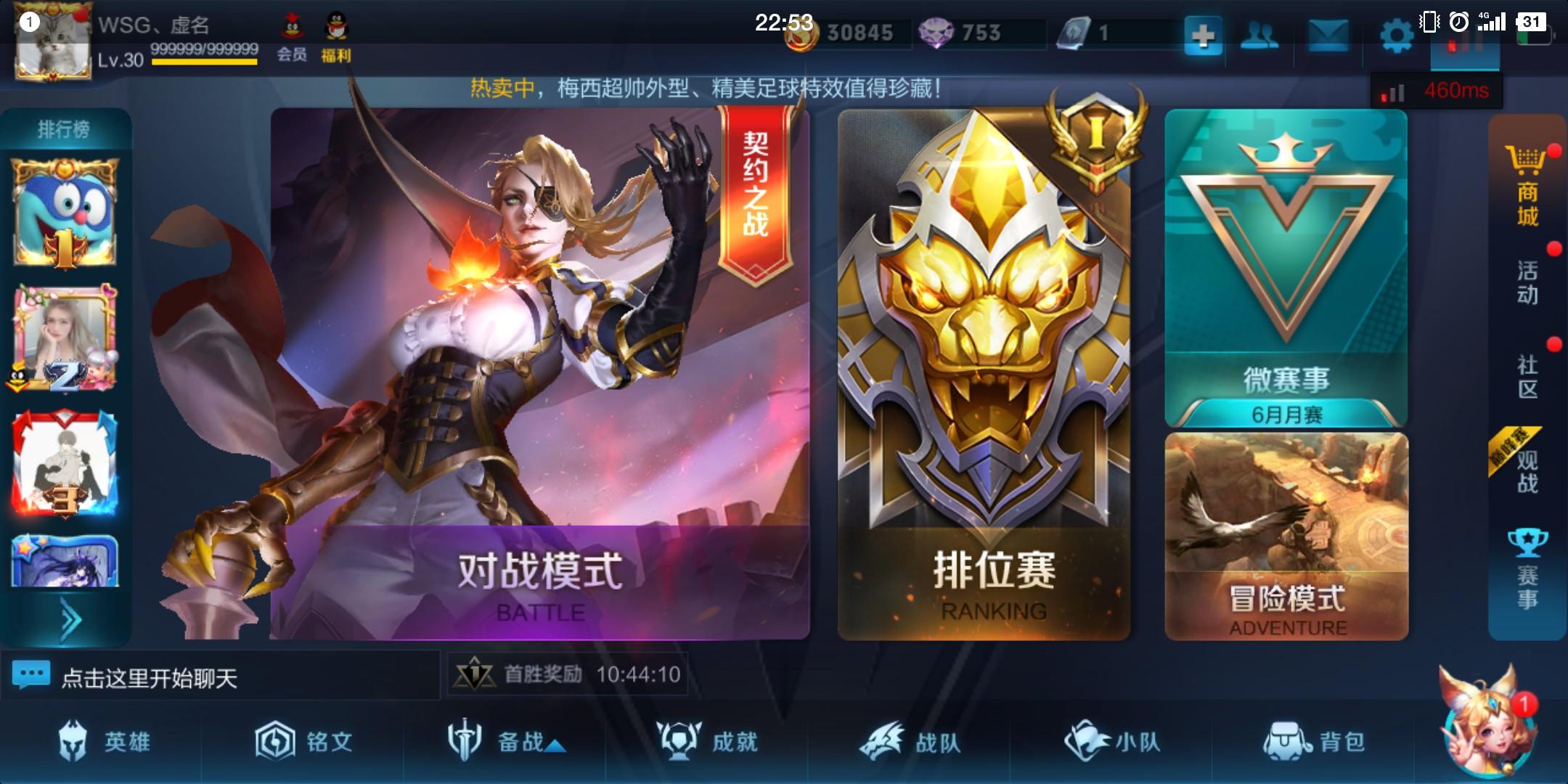 Screenshot_2018-06-14-22-53-34-921_????.png