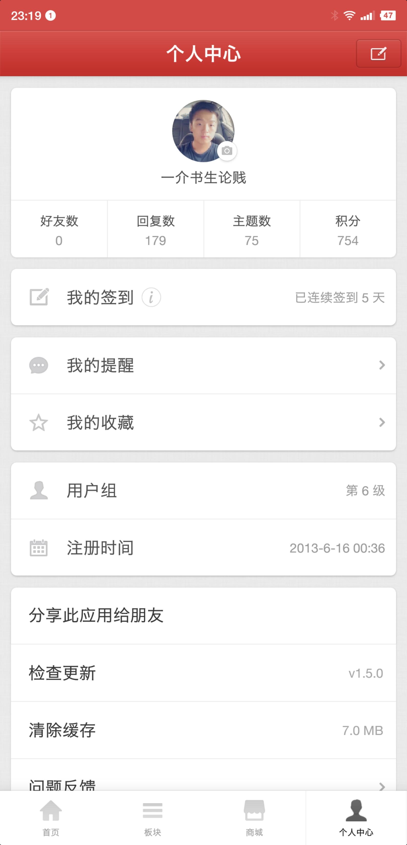 Screenshot_2018-07-09-23-19-27-671_??????.png