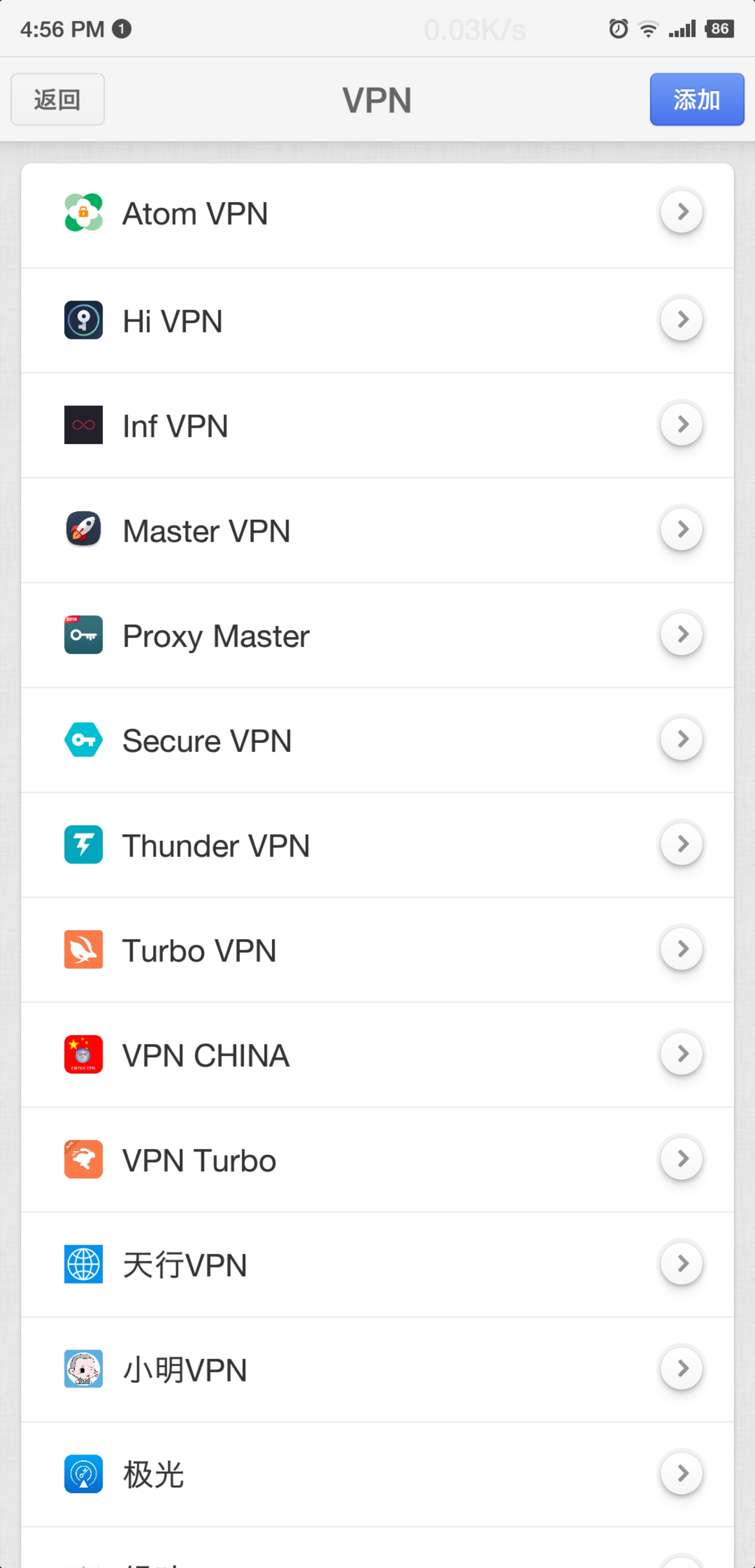Screenshot_2018-07-05-16-56-31-034_VPN.png