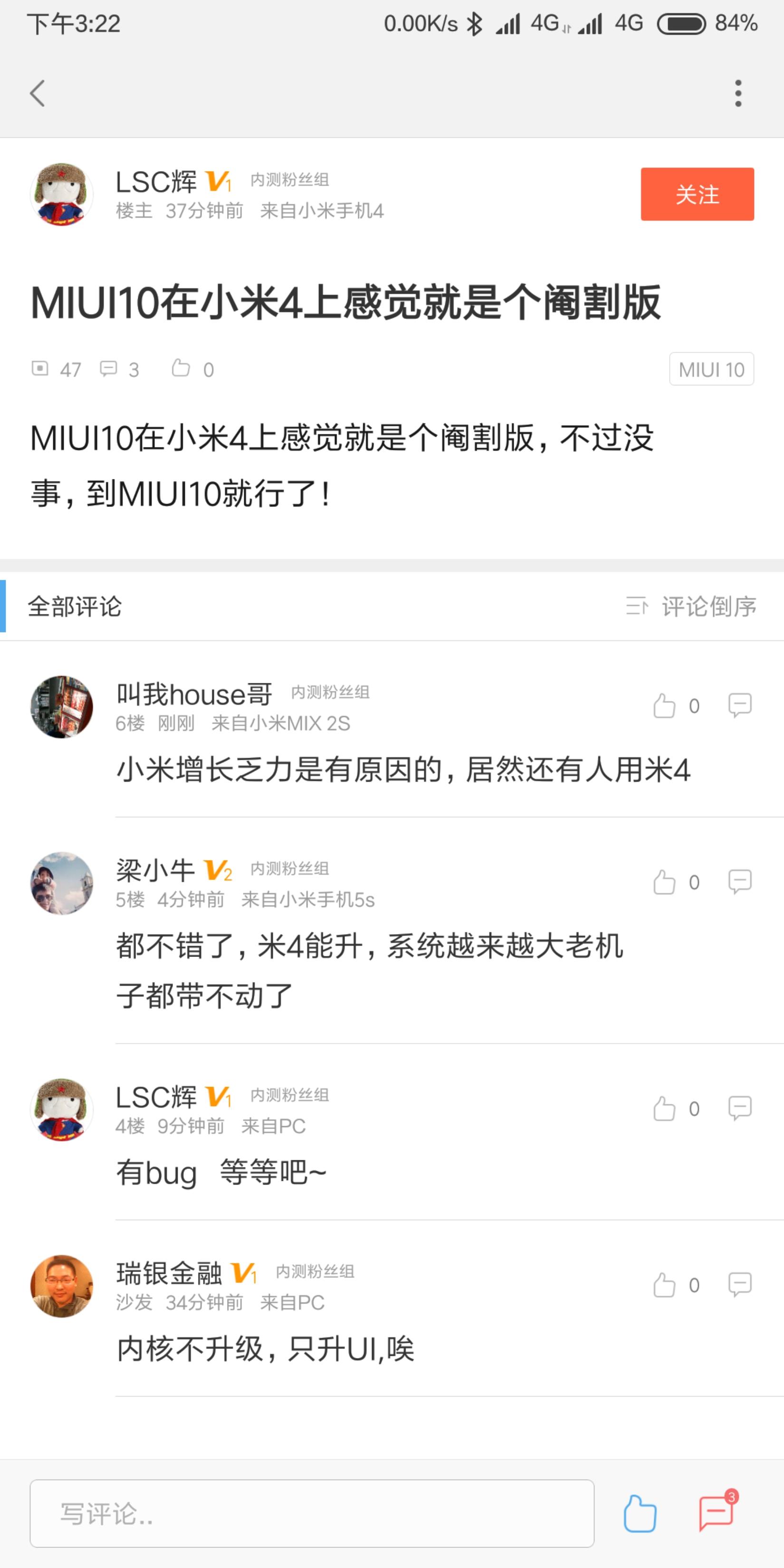 Screenshot_2018-07-12-15-22-43-065_com.miui.miuibbs.png