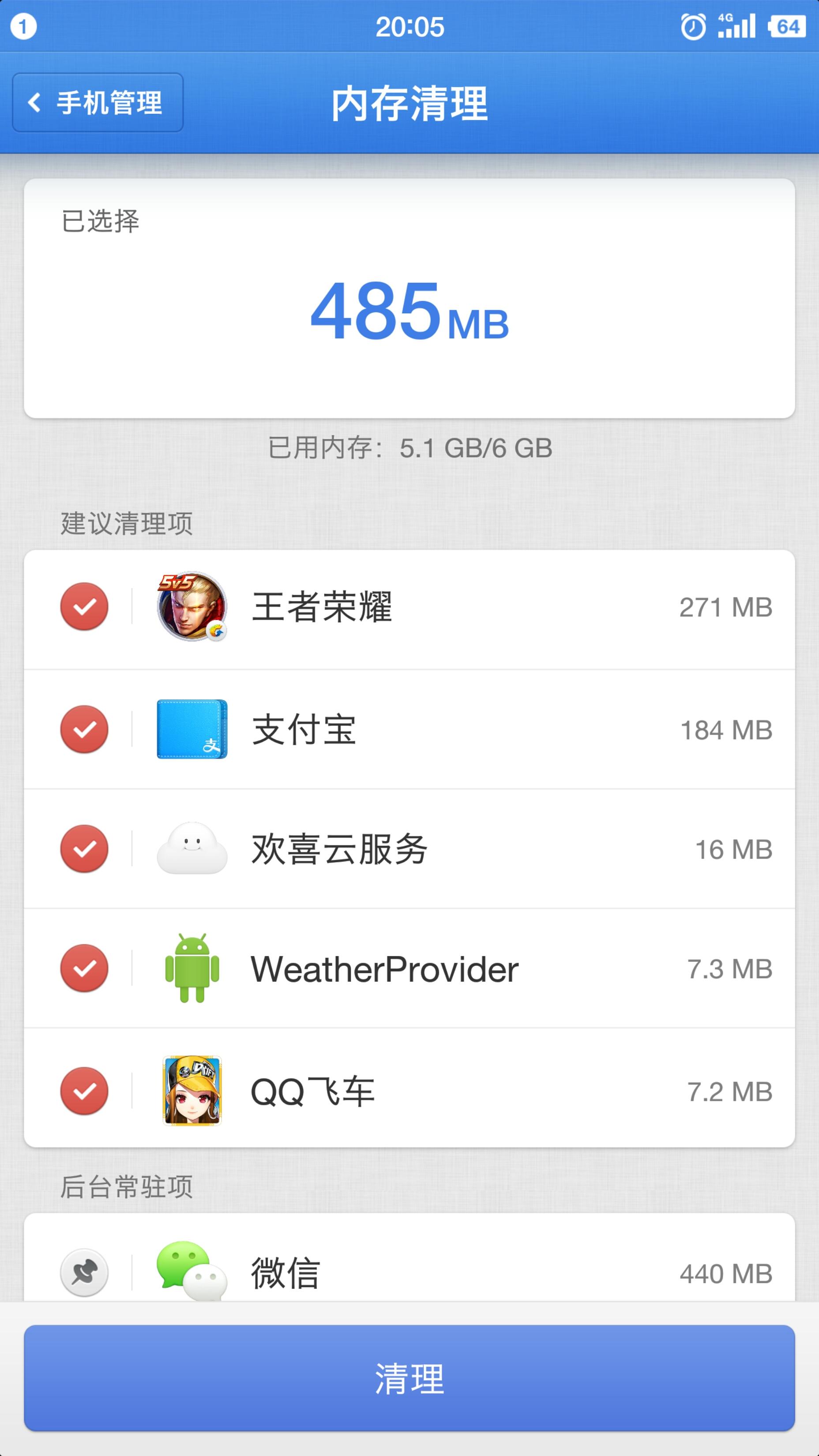 Screenshot_2018-07-12-20-05-44-860_????.png