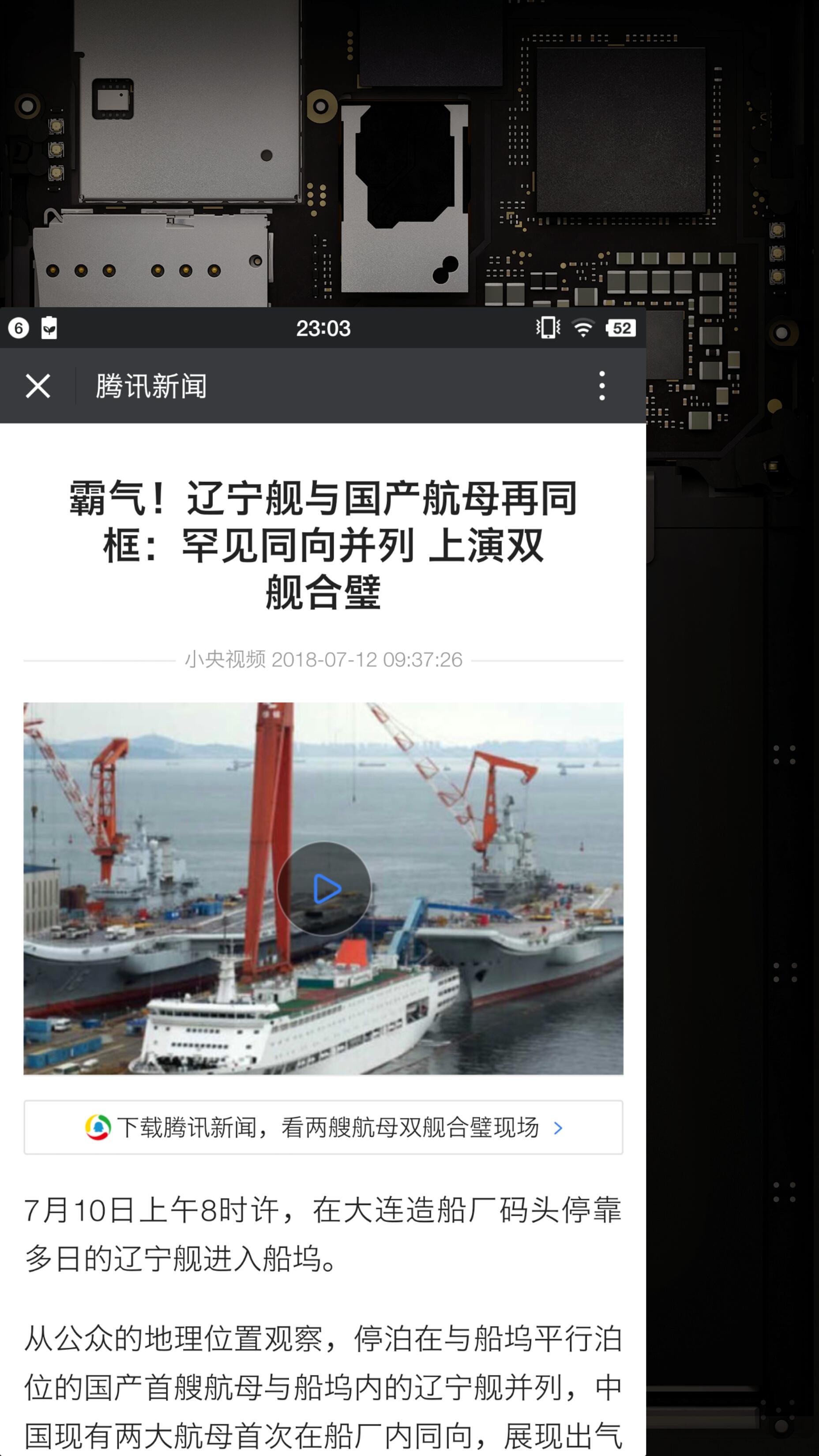 Screenshot_2018-07-12-23-03-34-608_??.png