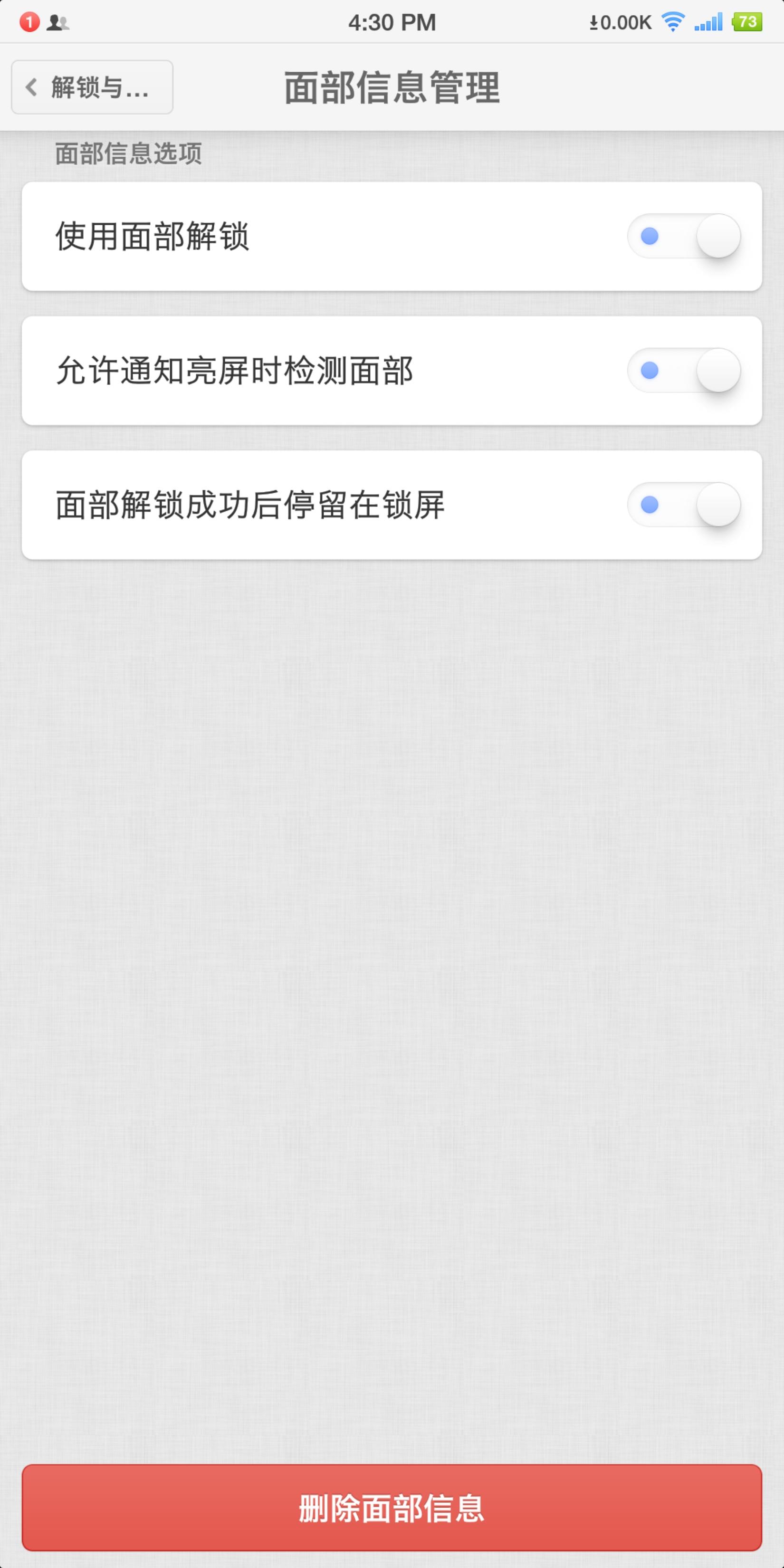 Screenshot_2018-08-21-16-30-24-713_??.png