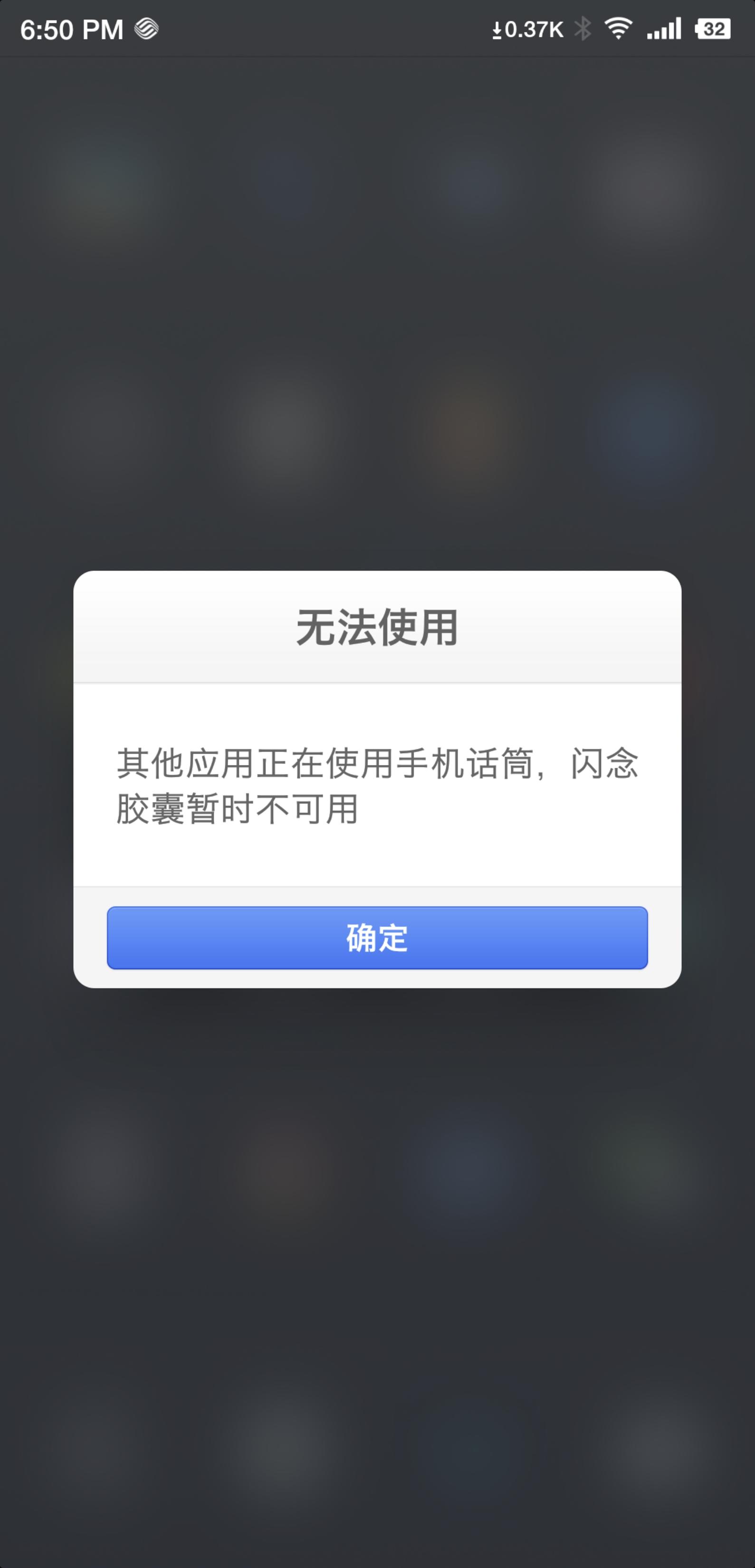 Screenshot_2018-08-26-18-50-02-048_????.png
