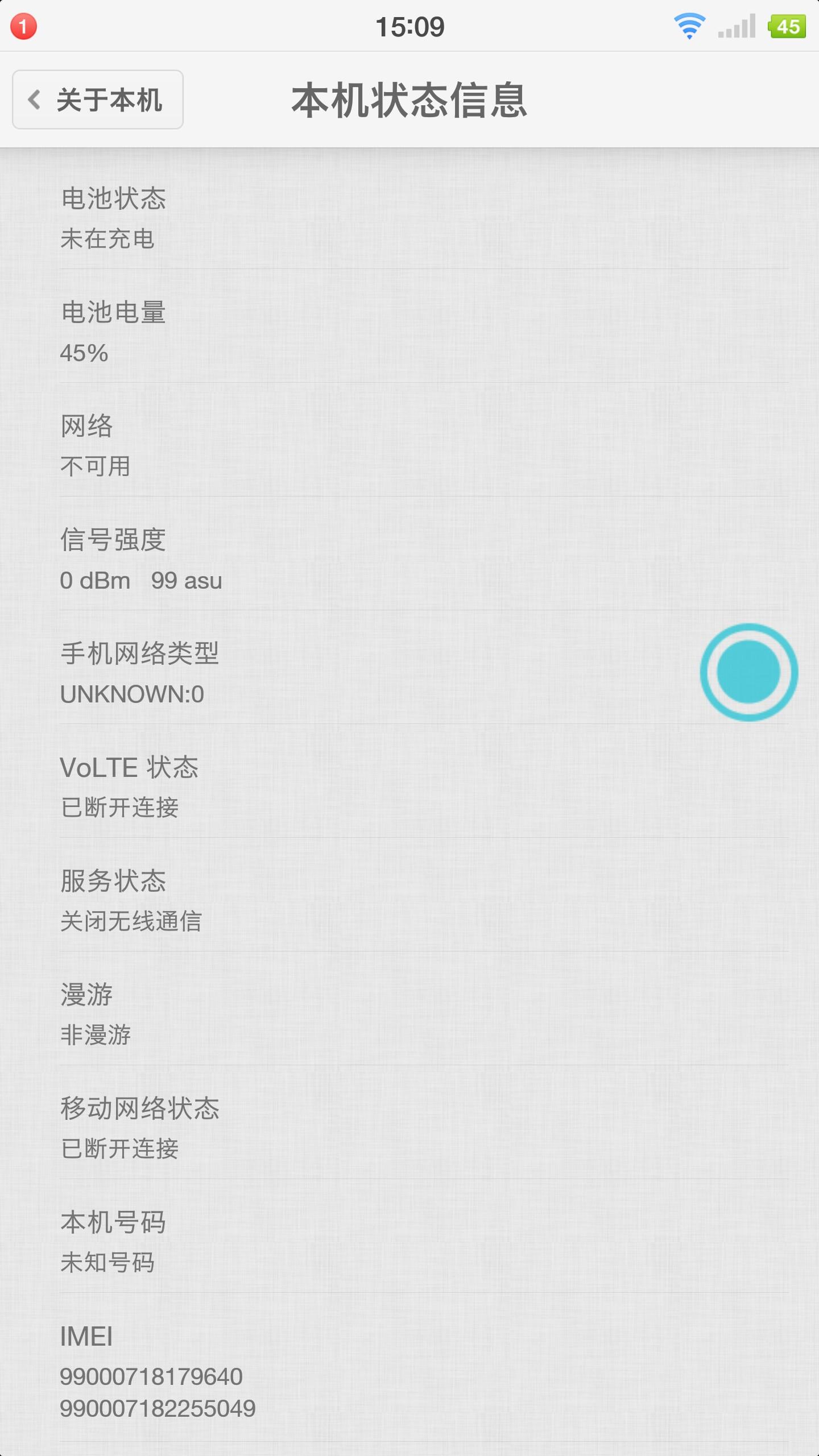 Screenshot_2018-10-02-15-09-56-691_??_compress.png