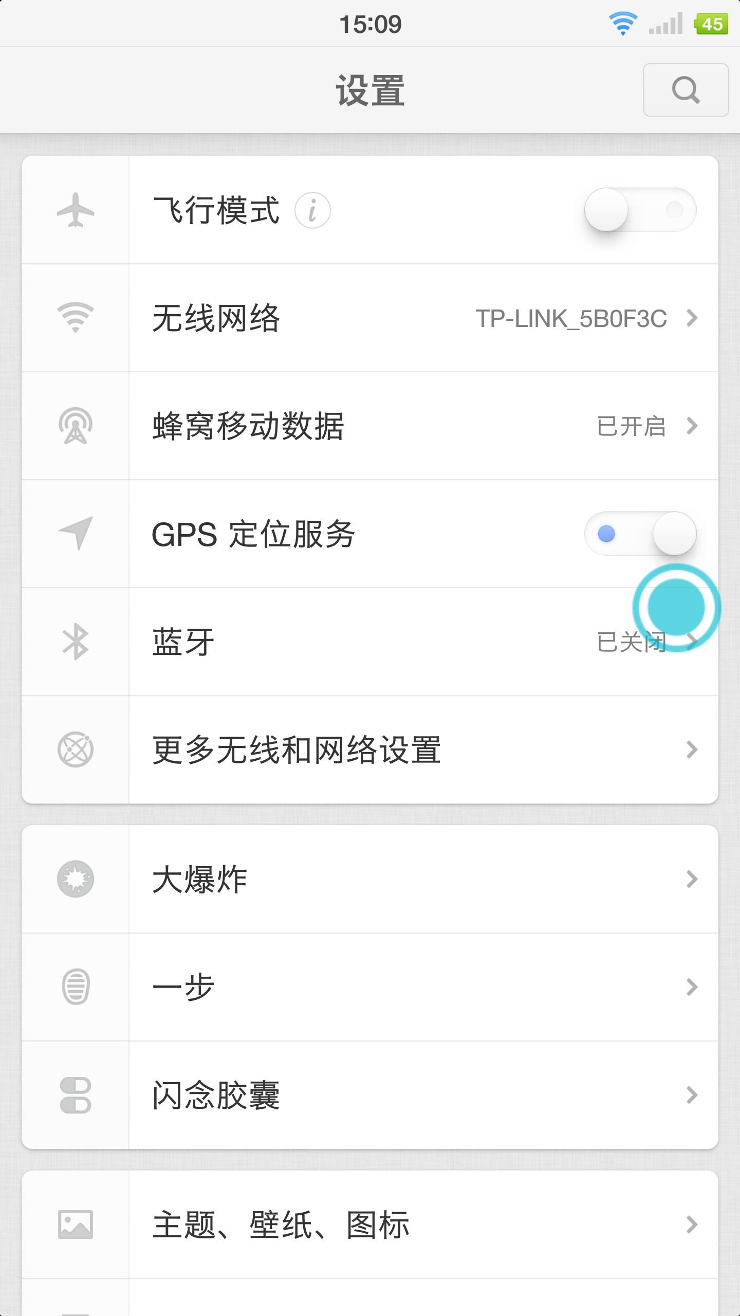 Screenshot_2018-10-02-15-09-35-340_??_compress.png