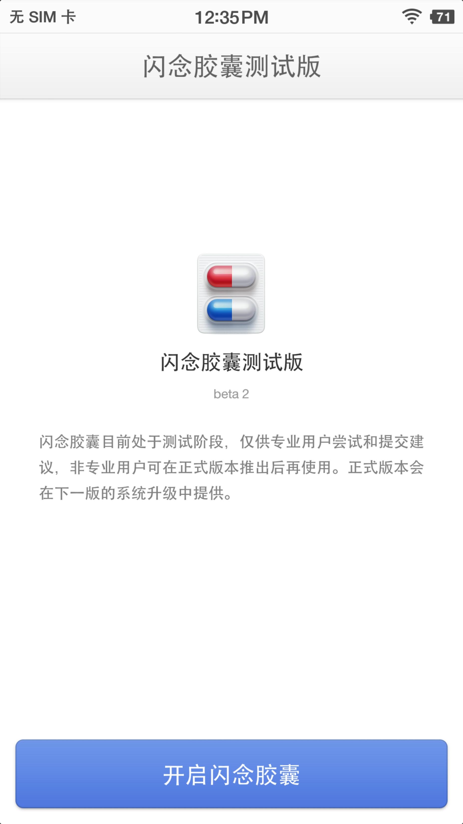Screenshot_2018-10-06-12-36-00-755_????.png