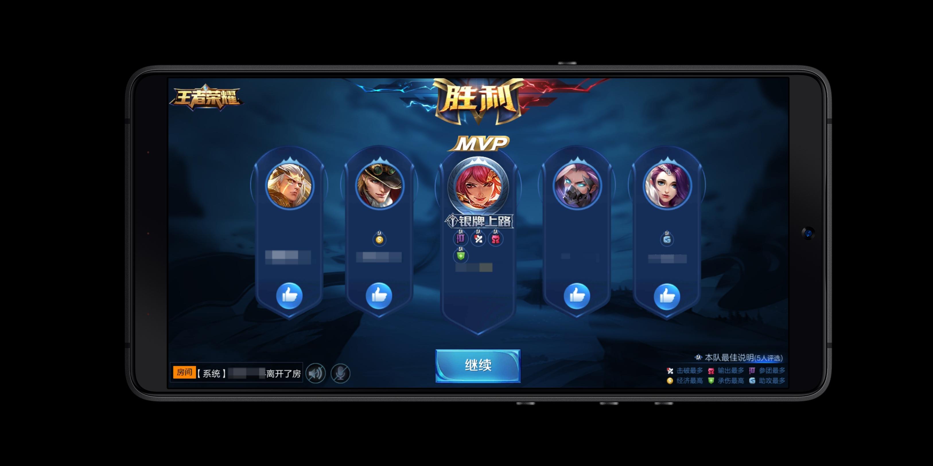 涂鸦_Screenshot_2018-09-10-17-36-14-896_王者荣耀.jpg